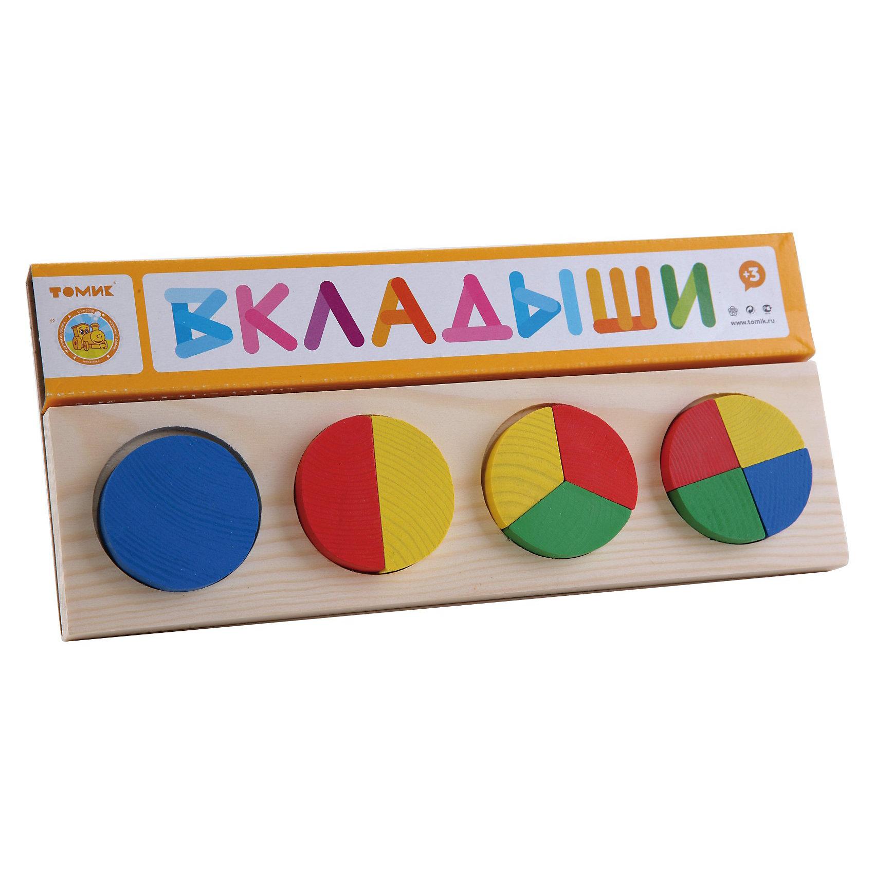 Рамка-вкладыш Геометрия Круг, ТомикДеревянные игры и пазлы<br>Рамка-вкладыш Геометрия Круг, Томик - это развивающее, математическое пособие для малышей.<br>Развивающая игра Рамка-вкладыш «Геометрия Круг» «Томик» поможет малышу освоить геометрические формы и понять, как из частей образуется целое. А заодно поможет развить мелкую моторику и запомнить цвета. «Геометрия Круг» представляет собой прямоугольную деревянную рамку размером 30 х 9,5 см. В ней имеются 4 углубления-круга. В эти углубления требуется вставить подходящие детали, так чтобы получились круги: детали – это целый круг, а также круги, разделенные на две, три и четыре части. Детали окрашены в разные цвета, сама же рамка не окрашена. Фигурки-вкладыши можно использовать отдельно для изучения цветов. Рамка-вкладыш сделана, как и вся продукция изготовителя «Томик» из чистого дерева, экологически безопасна для малыша.<br><br>Дополнительная информация:<br><br>- В набор входит: рамка-вкладыш, 10 элементов<br>- Материал: дерево<br>- Диаметр круга: 5,5 см.<br>- Толщина круга: 1 см.<br>- Размер в упаковке: 30 x 13 x 2 см.<br>- Вес: 0,275 кг.<br><br>Рамку-вкладыш Геометрия Круг, Томик можно купить в нашем интернет-магазине.<br><br>Ширина мм: 300<br>Глубина мм: 130<br>Высота мм: 30<br>Вес г: 300<br>Возраст от месяцев: 36<br>Возраст до месяцев: 48<br>Пол: Унисекс<br>Возраст: Детский<br>SKU: 3650284