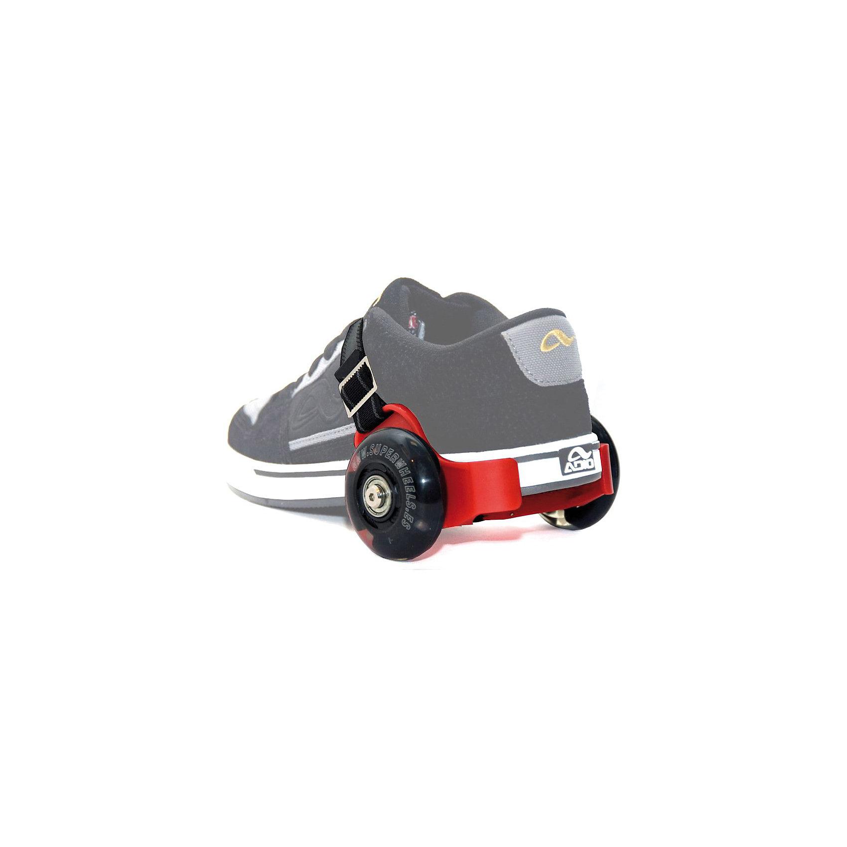Ролики для обуви, SuperWheels, красные