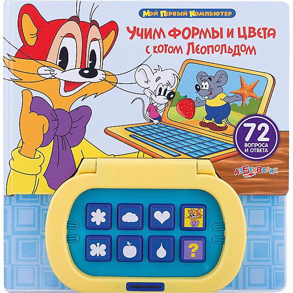 Книга-компьютер