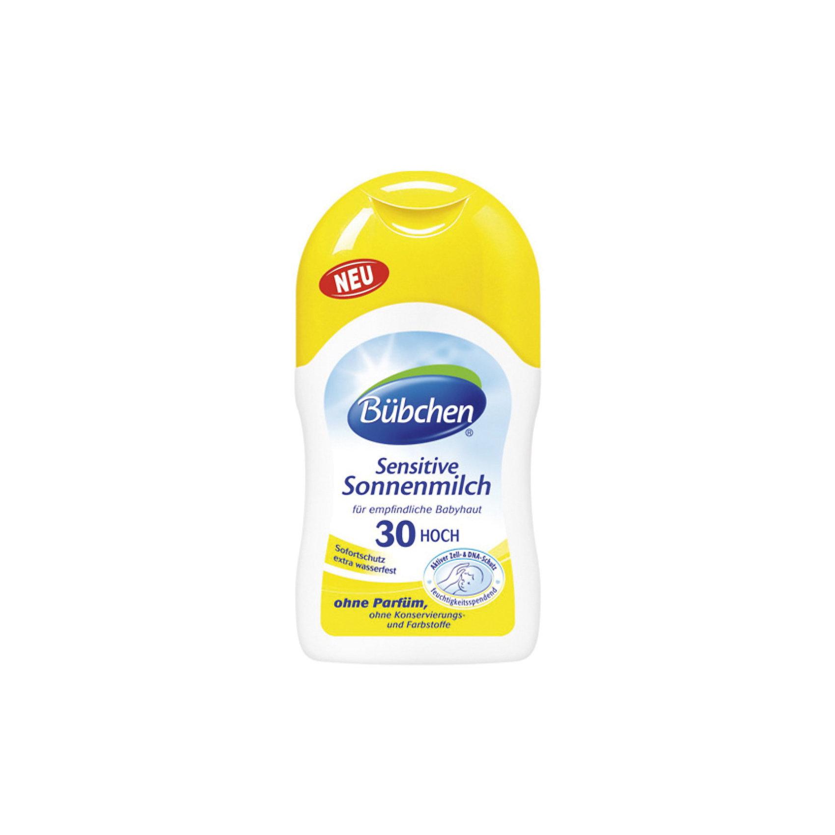 Солнцезащитное молочко для младенцев SPF 30, Bubchen, 150 мл.