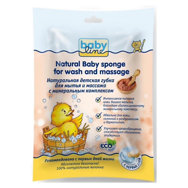Натуральная детская губка для мытья и массажа с минеральным комплексом, BabylineТовары для купания<br>Натуральная детская губка для мытья и массажа с минеральным комплексом, Babyline (Бэбилайн) - детское средство гигиены высочайшего качества.<br>Губка детская Babyline натуральная для мытья и массажа - невероятно мягкая и нежная губка для купания младенцев и людей с чувствительной кожей. Благодаря уникальному составу из волокон растения Конжак, которое замечательно впитывает влагу, губка формирует тонкую водяную пленку, легко пенится и деликатно удаляет загрязнения. Изделие массирует нежную кожу малыша, не травмируя ее, обновляя и возвращая коже нежность и мягкость. Минеральный комплекс, входящий в состав губки, питает кожу малыша.<br><br>Дополнительная информация:<br><br>- Материал: 100% волокна растения Конжак, которое уже более двух тысяч лет используемого в традиционной тибетской медицине<br>- Мягкая структура не вызывает раздражения<br>- Удаляет загрязнения, глубоко очищает поры кожи и возвращает ей мягкость и блеск<br>- Стимулирует кровообращение, способствует обновлению эпидермиса<br>- Рекомендуется для ежедневного применения<br>- Правила ухода: после каждого использования тщательно прополощите губку в чистой воде, сушите губку на решетчатой поверхности, не сушите губку на радиаторе, иначе она станет очень сухой и ломкой, не промывайте химикатами, не помещайте в стиральную машину, не подвергайте губку механическому сжатию в сухом состоянии<br><br>Натуральную детскую губку для мытья и массажа с минеральным комплексом, Babyline (Бэбилайн) можно купить в нашем интернет-магазине.<br>Ширина мм: 25; Глубина мм: 130; Высота мм: 177; Вес г: 44; Возраст от месяцев: 0; Возраст до месяцев: 60; Пол: Унисекс; Возраст: Детский; SKU: 3658847;