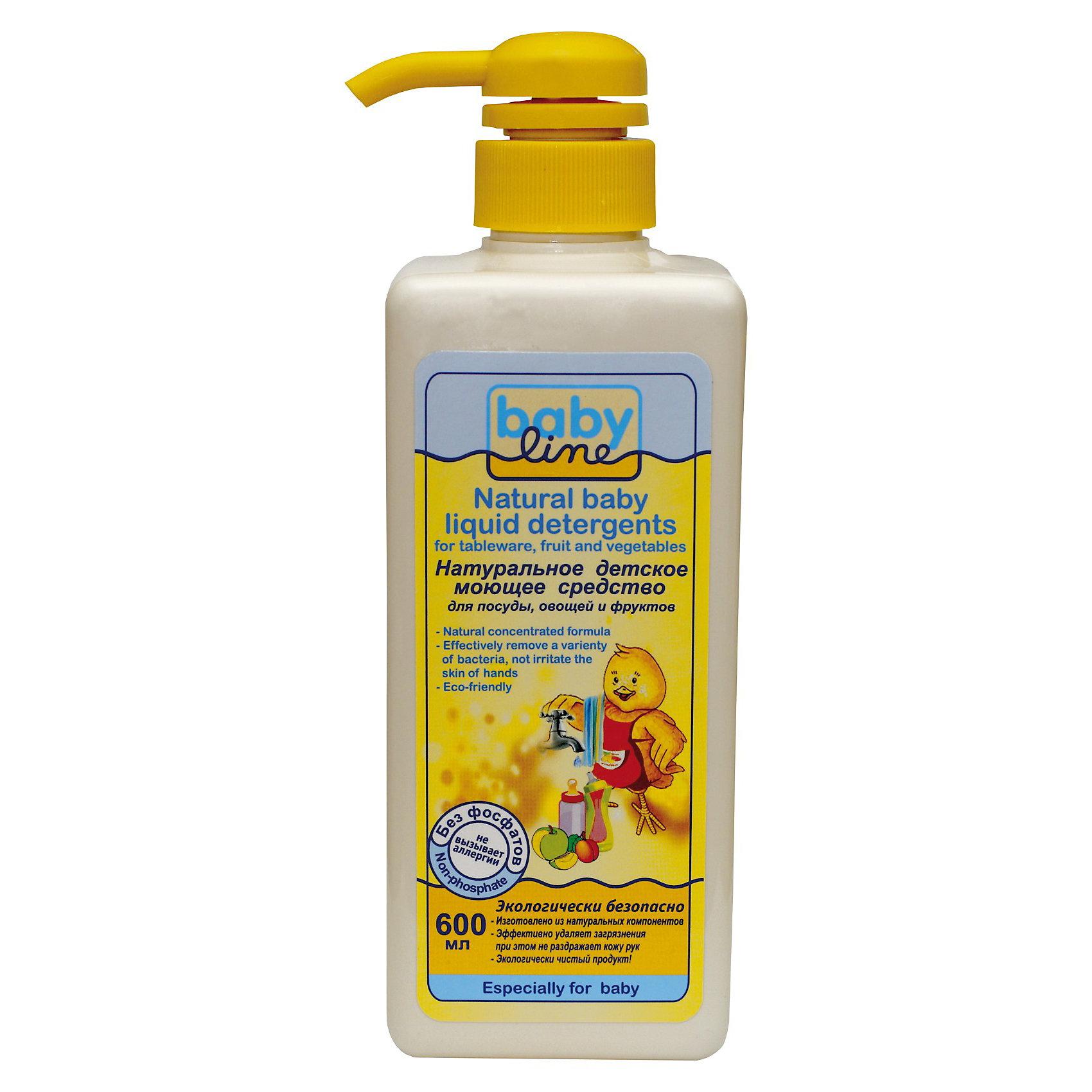 Babyline Натуральное детское моющее средство для посуды, Babyline, 600 мл