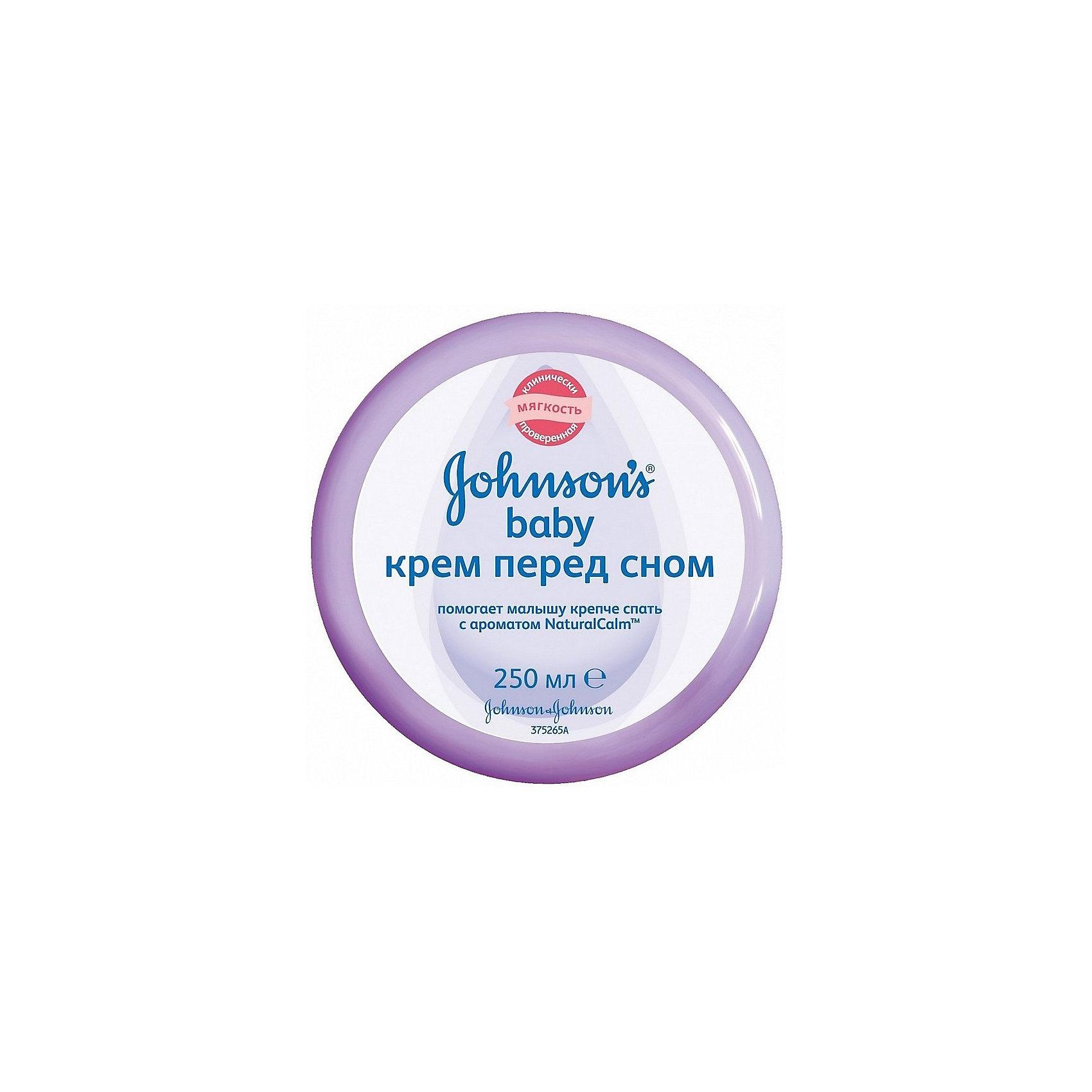 Детский крем перед сном, Johnson`s baby, 250 млКосметика для младенцев<br>Для здоровья малышей важен крепкий ночной сон. Вот почему Johnson`s baby (Джонсонс Бэби) разработали и клинически протестировали комплекс «Перед сном», помогающий Вашему малышу быстрее заснуть и крепче спать. <br>Детский крем Johnson`s baby (Джонсонс Бэби) «Перед сном» c успокаивающим ароматом NaturalCalm поможет успокоить малыша и настроить его на здоровый и крепкий сон. Нежный аромат оказывает успокаивающее действие на малыша во время вечерних процедур. Нанесенный на кожу после купания, крем увлажняет и защищает ее, помогая сохранить ее естественную мягкость. <br><br>Дополнительная информация:<br><br>- Входит в состав системы ухода «Перед сном», которая помогает малышу быстрее заснуть и крепче спать;<br>- Содержит запатентованный аромат NaturalCalm™, который настраивает малыша на спокойный сон;<br>- Формула «Клинически проверенная мягкость» обеспечивает безопасное, мягкое и нежное увлажнение и питание кожи малыша;<br>- Подходит для детей от 6-ти месяцев;<br>- Не содержит парабенов;<br>- Гипоаллергенен;<br>- Объем: 250 мл<br><br>Детский крем перед сном Johnson`s baby (Джонсонс Бэби), 250 мл можно купить в нашем интернет-магазине.<br><br>Ширина мм: 96<br>Глубина мм: 96<br>Высота мм: 44<br>Вес г: 275<br>Возраст от месяцев: 0<br>Возраст до месяцев: 48<br>Пол: Унисекс<br>Возраст: Детский<br>SKU: 3663425