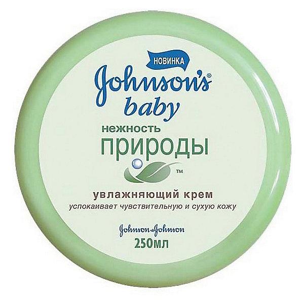 Детский крем Нежность природы, Johnson`s baby, 250 млКосметика для малыша<br>Детский крем Нежность природы Johnson`s baby (Джонсонс Бэби) создан специально для ежедневного ухода за чувствительной и сухой кожей малышей. Он содержит уникальную комбинацию натуральных ингредиентов: экстракта листьев оливы, минералов и витамина Е, которая успокаивает кожу уже с первого применения. Крем подходит для ухода даже за раздраженными и шелушащимися участками кожи. <br>Крем предназначен для защиты открытых участков кожи малыша от обветривания, покраснения и обморожения на прогулках. Крем Johnson`s baby (Джонсонс Бэби) содержит солнцезащитные фильтры, предохраняя кожу от ультрафиолетового (солнечного) излучения. <br>Пантенол и натуральная вытяжка из авокадо обеспечивают выраженный успокаивающий и ранозаживляющий эффект, что позволяет использовать крем при наличии на коже ребенка повреждений, в том числе атопического дерматита и нейродермита. <br><br>Дополнительная информация:<br><br>- Разработан совместно с педиатрами специально для ежедневного ухода за чувствительной и сухой кожей малышей;<br>- Обогащен экстрактом листьев оливы, витамином Е и необходимыми для кожи минералами;<br>- Быстро впитывается, не оставляет маслянистых пятен;<br>- Подходит даже для ухода за раздраженными и шелушащимися участками кожи;<br>- Клинически протестирован дерматологами;<br>- Гипоаллергенен;<br>- Объем: 250 мл<br><br>Детский крем Нежность природы Johnson`s baby (Джонсонс Бэби), 250 мл можно купить в нашем интернет-магазине.<br><br>Ширина мм: 96<br>Глубина мм: 96<br>Высота мм: 44<br>Вес г: 275<br>Возраст от месяцев: 0<br>Возраст до месяцев: 48<br>Пол: Унисекс<br>Возраст: Детский<br>SKU: 3663427