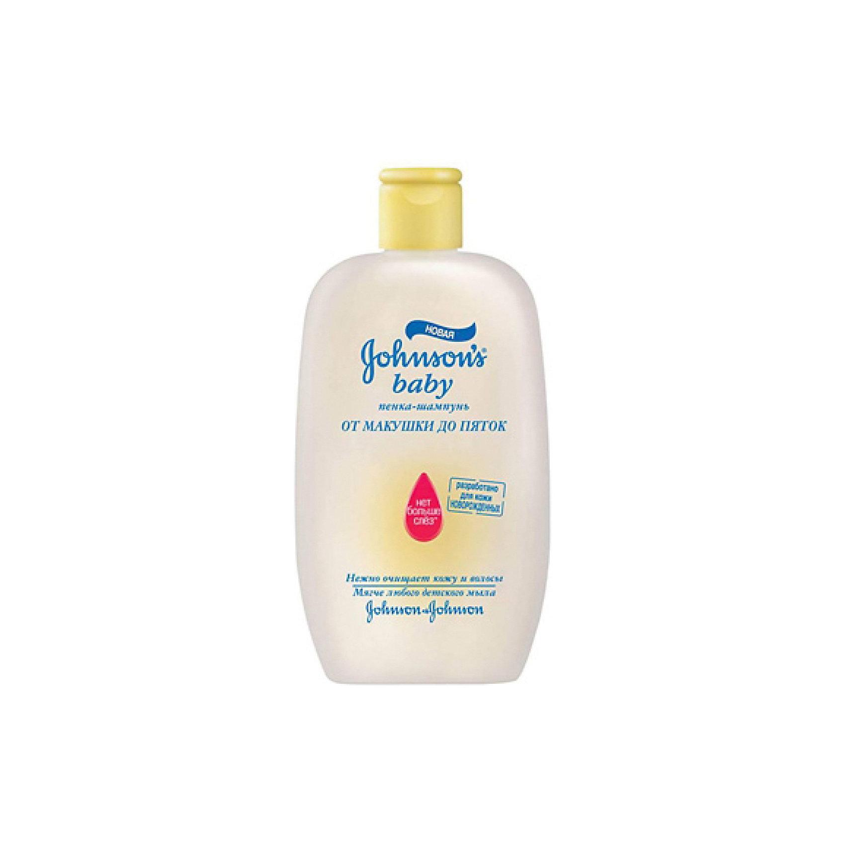 Пенка-шампунь От макушки до пяток, Johnson`s baby, 300 млПенка-шампунь Johnson`s baby (Джонсонс Бэби) От макушки до пяток — это мягкое очищающее средство для волос и тела малыша, которое также может использоваться в качестве пенки для ванны. Пенка-шампунь не сушит кожу малыша в отличие от твердого мыла и потому является лучшим средством для мягкого очищения нежной детской кожи. Пусть Ваш малыш купается в нежности от макушки до пяток!<br><br>Дополнительная информация:<br><br>- Разработана специально для кожи новорожденных;<br>- Гипоаллергенна;<br>- Для нежного ежедневного очищения кожи и волос;<br>- Формула Нет больше слез деликатна к глазкам и коже малыша, как чистая родниковая вода;<br>- pH-баланс нейтральный;<br>- Не содержит лаурил- и лауреат- сульфат натрия;<br>- Не содержит мыла, красителей и парабенов;<br>- Объем: 300 мл<br><br>Пенку-шампунь От макушки до пяток Johnson`s baby (Джонсонс Бэби), 300 мл можно купить в нашем интернет-магазине.<br><br>Ширина мм: 41<br>Глубина мм: 84<br>Высота мм: 165<br>Вес г: 345<br>Возраст от месяцев: 0<br>Возраст до месяцев: 48<br>Пол: Унисекс<br>Возраст: Детский<br>SKU: 3663432