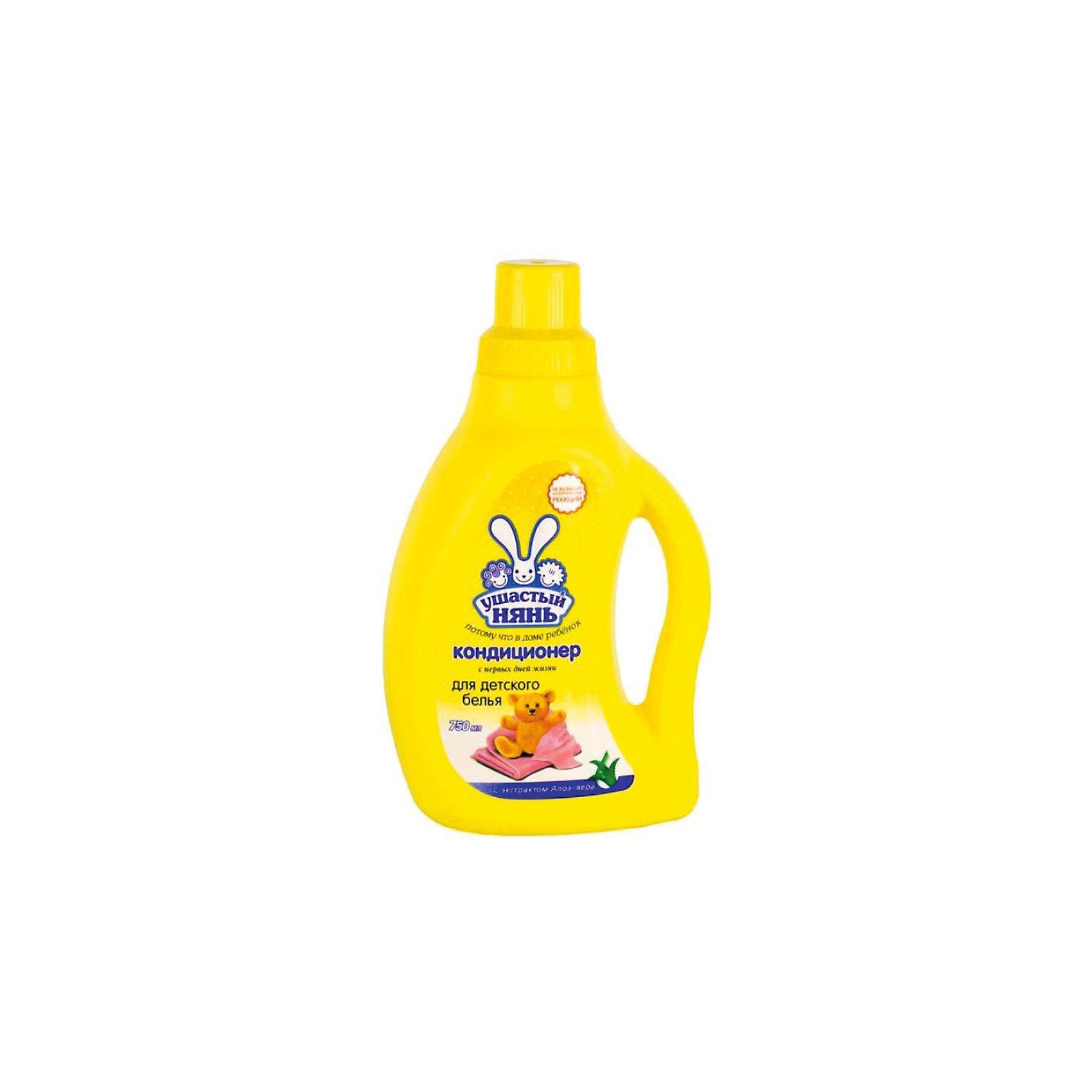 Кондиционер-антистатик для детского белья, Ушастый нянь, 750 мл