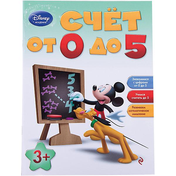 Счет от 0 до 5, Disney АкадемияПособия для обучения счёту<br>Занимаясь по этой книге, ребёнок в увлекательной игровой форме познакомится с цифрами от 0 до 5, научится считать в этих пределах и разовьёт математическое мышление. А любимые герои Disney с удовольствием придут малышу на помощь!<br><br>Дополнительная информация:<br>- редактор:  А. Жилинская<br>- иллюстрации:  цветные<br>- кол-во страниц: 48<br>- формат: 60х84/8 (210х280 мм)<br>- переплет: мягкий<br><br>Счет от 0 до 5, Disney Академия, Эксмо – содержит в себе интересные и разнообразные задания, выполняя которые Вы и Ваш ребенок интересно и с пользой проведете время.<br><br>Книгу Счет от 0 до 5, Disney Академия, Эксмо можно купить в нашем магазине.<br><br>Ширина мм: 280<br>Глубина мм: 210<br>Высота мм: 10<br>Вес г: 154<br>Возраст от месяцев: 36<br>Возраст до месяцев: 60<br>Пол: Унисекс<br>Возраст: Детский<br>SKU: 3665146