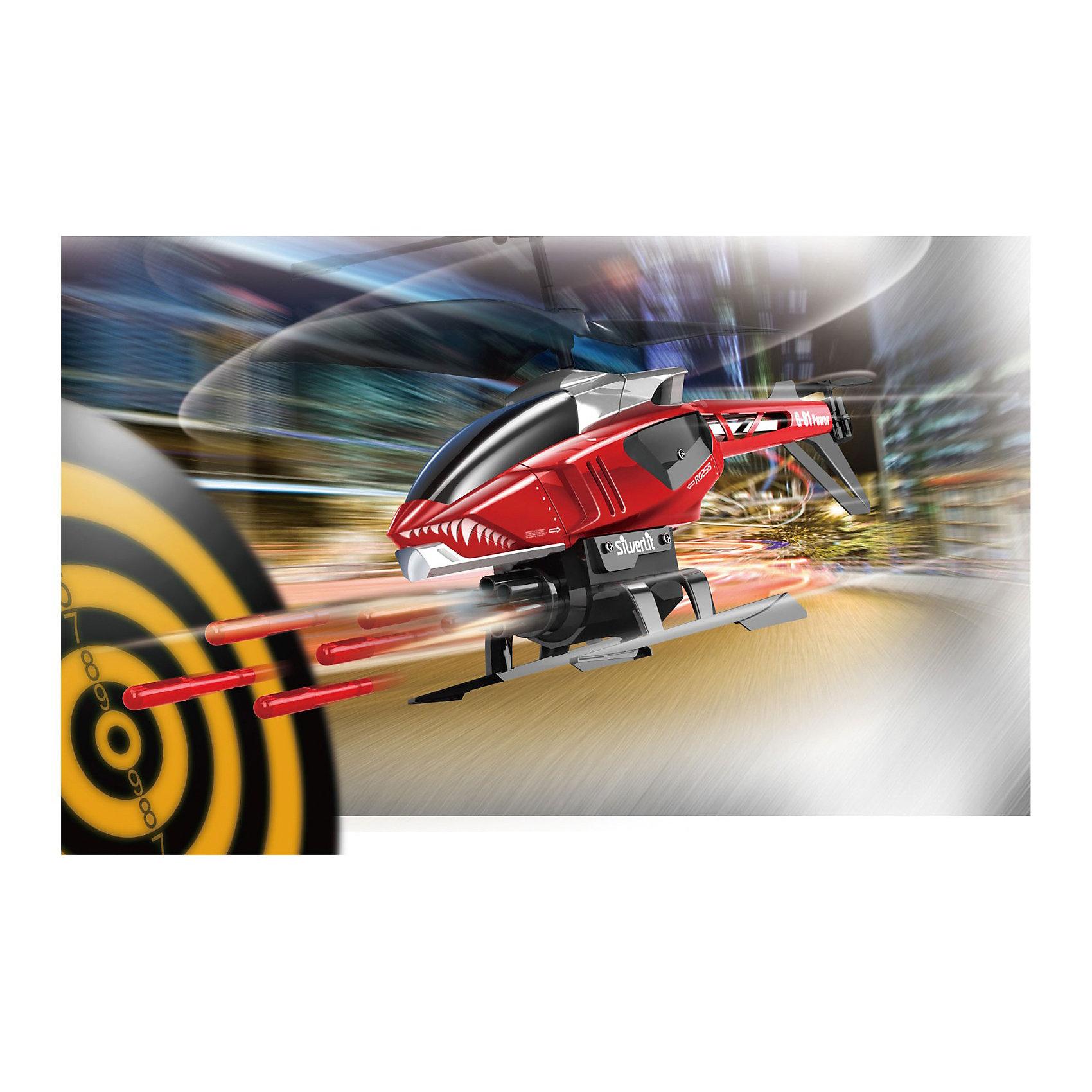 Вертолет со стрелами