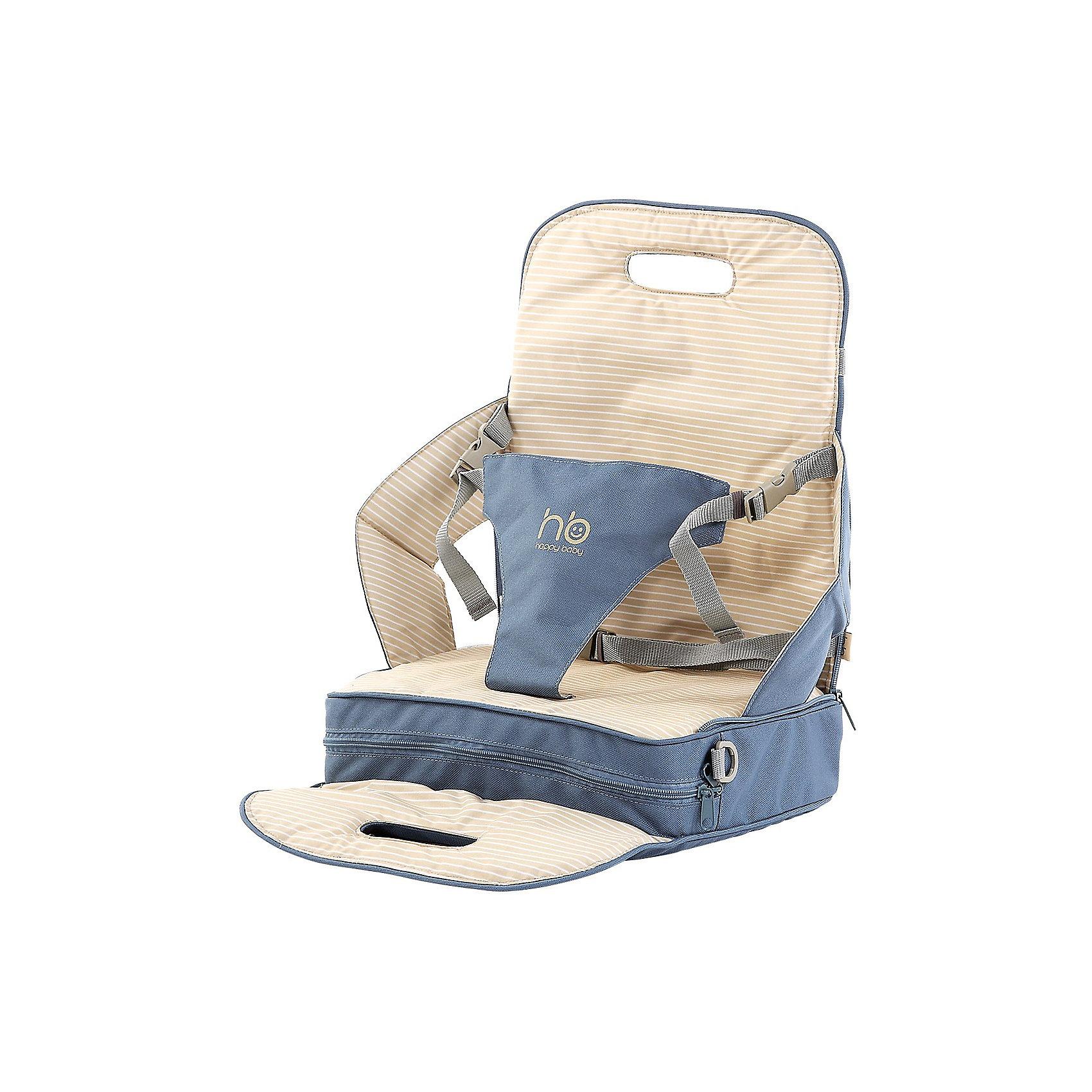 Сумка-сиденье Smart seat, Happy Baby, серый