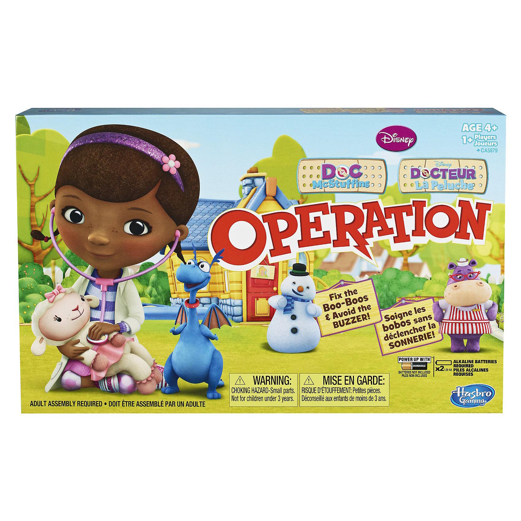 Игра Операция: Доктор Плюшева, Hasbro