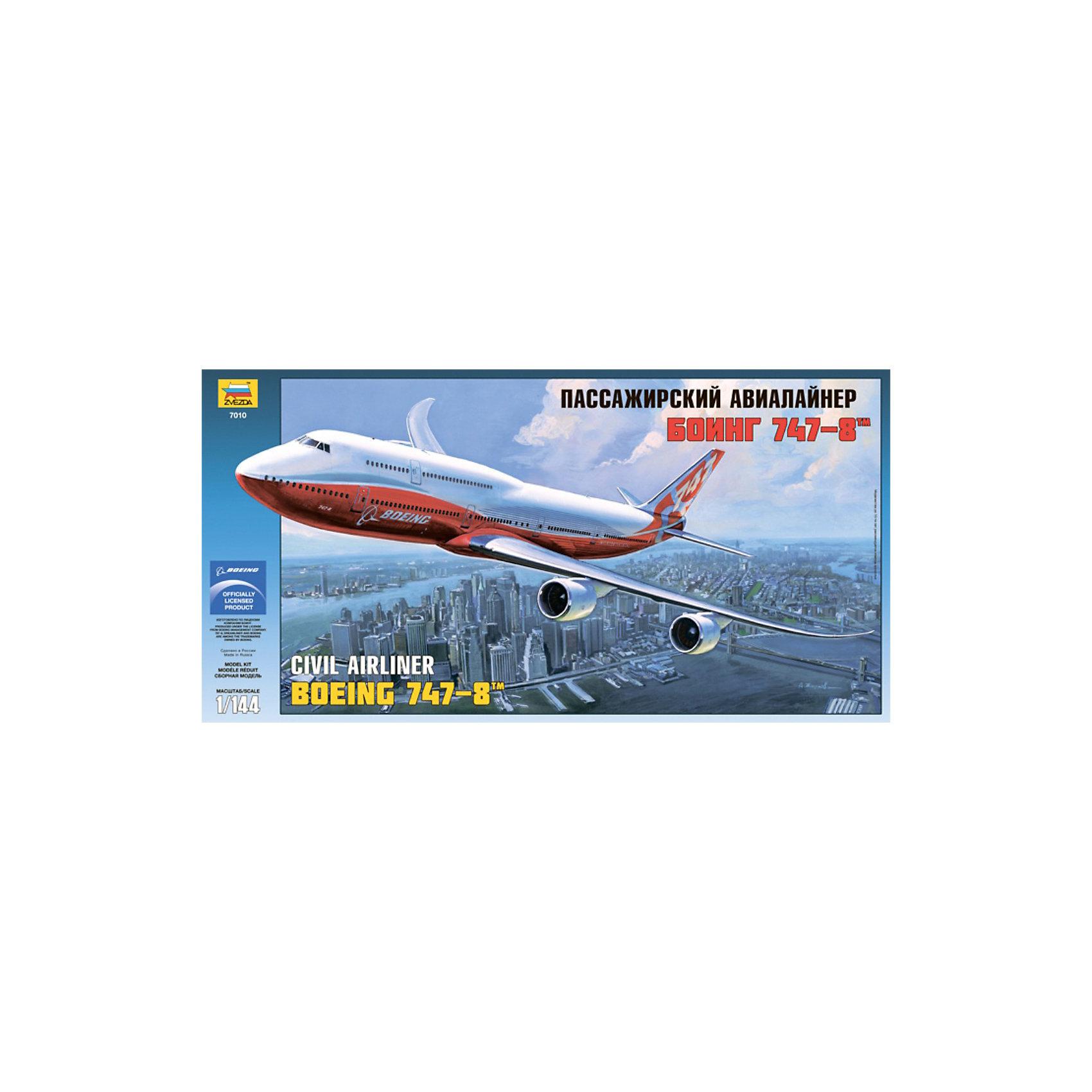 Звезда Сборная модель Боинг 747-8, Звезда звезда сборная модель самолета су 27 звезда