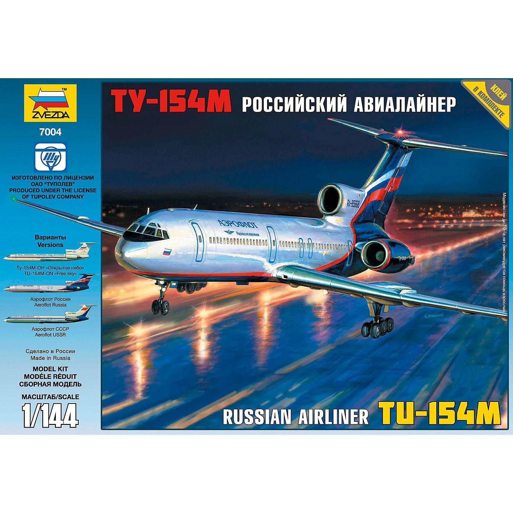 Сборная модель самолета Российский авиалайнерТу-154М, ЗвездаСамолёты и вертолёты<br>Сборная модель самолета Российский авиалайнерТу-154М, Звезда – это модель среднемагистрального пассажирского самолета Ту-154 М, разработанного в КБ им. А.Н. Туполева. <br><br>Этот лайнер является одним из самых массовых российских пассажирских самолетов. Ту-154М способен перевозить до 158 пассажиров на расстояние до 3500 км со скоростью до 950 км/ч. В десятке ведущих авиакомпаний России и зарубежья ежедневно эксплуатируются сотни самолетов Ту-154М. Точная детализированная копия этого самолета не сможет оставить равнодушным ни одного мальчишку!<br><br>Особенности:<br>-Количество деталей: 76<br>-Качество изготовления наивысшее<br>-Идеально подходит для подарка<br>-Прививает практические навыки работы со схемами и чертежами<br>-Развивает интеллектуальные и инструментальные способности, воображение и конструктивное мышление<br><br>Комплектация: 76 элементов для сборки, инструкция по сборке, декаль<br><br>Дополнительная информация:<br>-Клей, кисточка и краски приобретаются отдельно<br>-Длина собранной модели: около 33 см<br><br>Игрушка Сборная модель «Российский авиалайнер Ту-154М» серии Звезда - это интересный и развивающий досуг для детей и их родителей!<br><br>Сборную модель самолета Российский авиалайнерТу-154М, Звезда можно купить в нашем магазине.<br><br>Ширина мм: 345<br>Глубина мм: 60<br>Высота мм: 242<br>Вес г: 280<br>Возраст от месяцев: 36<br>Возраст до месяцев: 168<br>Пол: Мужской<br>Возраст: Детский<br>SKU: 3676469