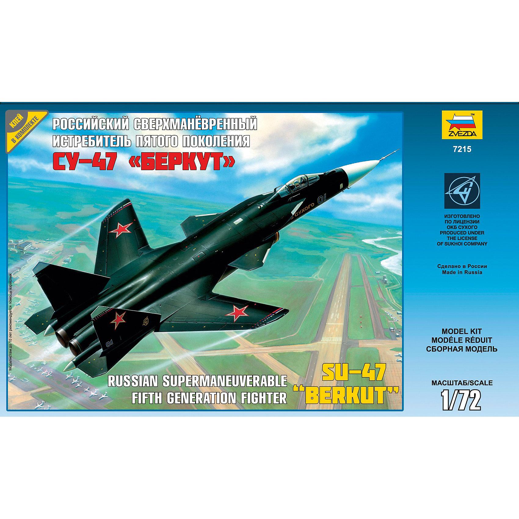 Сборная модель самолета С-47 Беркут, ЗвездаСборная модель самолета С-47 Беркут, Звезда – это склеиваемая объемная модель самолета, яркой внешней особенностью которого является крыло обратной стреловидности. <br>Высокая степень деталировки делает конструктор почти точной миниатюрной копией. Все соединения разработаны и рассчитаны с большой точностью, поэтому при склейке конструктора у вас не возникнет сложностей. <br><br>Особенности:<br>-Количество деталей: 55 шт.<br>-Качество изготовления наивысшее<br>-Идеально подходит для подарка<br>-Прививает практические навыки работы со схемами и чертежами<br>-Развивает интеллектуальные способности, воображение и конструктивное мышление, мелкую моторику, усидчивость, внимание<br><br>Дополнительная информация:<br>-Материал: пластик <br>-Размер готовой модели: 28 см<br>-Клей и краски в комплект набора не входят<br>-Комплектация: 55 шт. деталей, инструкция, декаль<br><br>Игрушка Сборная модель С-47 «Беркут» серии Звезда - это интересный и развивающий досуг для детей и их родителей!<br><br>Сборная модель самолета С-47 Беркут, Звезда можно купить в нашем магазине.<br><br>Ширина мм: 400<br>Глубина мм: 70<br>Высота мм: 242<br>Вес г: 290<br>Возраст от месяцев: 36<br>Возраст до месяцев: 168<br>Пол: Мужской<br>Возраст: Детский<br>SKU: 3676471