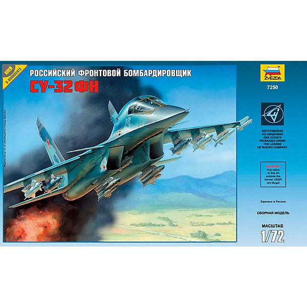 Сборная модель самолета Су-32, ЗвездаСамолёты и вертолёты<br>Сборная модель самолета Су-32, Звезда – модель бомбардировщика Су-32, созданного на базе истребителя завоевания превосходства в воздухе Су-27. На Су-32 значительно изменена носовая часть фюзеляжа, двухместная кабина оборудована новейшими системами пилотажа и управления огнем. Вооружен комплектом ракет для поражения воздушных и наземных целей, а также бомбами.<br><br>Сборная модель самолета «Су-32» имеет невысокий уровень сложности и вполне доступна для сборки даже начинающим моделистам. Высокая степень деталировки делает конструктор почти точной миниатюрной копией. Все соединения разработаны и рассчитаны с большой точностью, поэтому при склейке конструктора у вас не возникнет сложностей. <br><br>Особенности:<br>-Количество деталей: 115<br>-Качество изготовления наивысшее<br>-Идеально подходит для подарка<br>-Прививает практические навыки работы со схемами и чертежами<br>-Развивает интеллектуальные способности, воображение и конструктивное мышление, мелкую моторику, усидчивость, внимание<br><br>Дополнительная информация:<br>-Материал: пластик <br>-Размер готовой модели: 28 см<br>-Клей и краски в комплект набора не входят<br>-Комплектация: 115 шт. деталей, инструкция, декаль<br><br>Игрушка Сборная модель Су-32 серии Звезда - это интересный и развивающий досуг для детей и их родителей!<br><br>Сборную модель самолета Су-32, Звезда можно купить в нашем магазине.<br><br>Ширина мм: 400<br>Глубина мм: 70<br>Высота мм: 242<br>Вес г: 300<br>Возраст от месяцев: 36<br>Возраст до месяцев: 168<br>Пол: Мужской<br>Возраст: Детский<br>SKU: 3676472