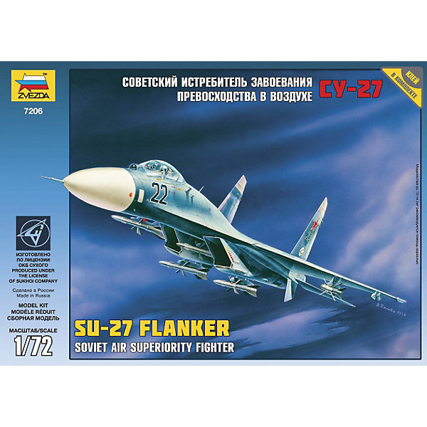 Сборная модель самолета Су-27, ЗвездаСамолёты и вертолёты<br>Сборная модель самолета Су-27, Звезда – стендовая сборная пластиковая модель российского истребителя «Су-27» в масштабе 1:72. Самолет был принят на вооружение советских ВВС в начале 80-х годов, и на его основе было разработано целое семейство боевых машин. <br><br>В дополнение к сборной модели необходимы клей и краска. Подробная инструкция обеспечит точность и правильность сборки. Набор комплектуется декалью – картинкой, которую можно перенести на готовую модель, чтобы сборная модель самолета стала еще больше похожа на настоящий самолет. <br><br>Особенности:<br>-Количество деталей: 105<br>-Качество изготовления наивысшее<br>-Идеально подходит для подарка<br>-Прививает практические навыки работы со схемами и чертежами<br>-Развивает интеллектуальные способности, воображение и конструктивное мышление, мелкую моторику, усидчивость, внимание<br><br>Дополнительная информация:<br>-Материал: пластик <br>-Размер готовой модели: 28 см<br>-Клей и краски в комплект набора не входят<br>-Комплектация: 105 шт. деталей, инструкция, декаль<br><br>Игрушка Сборная модель «Су-27» серии Звезда - это интересный и развивающий досуг для детей и их родителей!<br><br>Сборную модель самолета Су-27, Звезда можно купить в нашем магазине.<br>Ширина мм: 345; Глубина мм: 60; Высота мм: 242; Вес г: 300; Возраст от месяцев: 36; Возраст до месяцев: 168; Пол: Мужской; Возраст: Детский; SKU: 3676473;