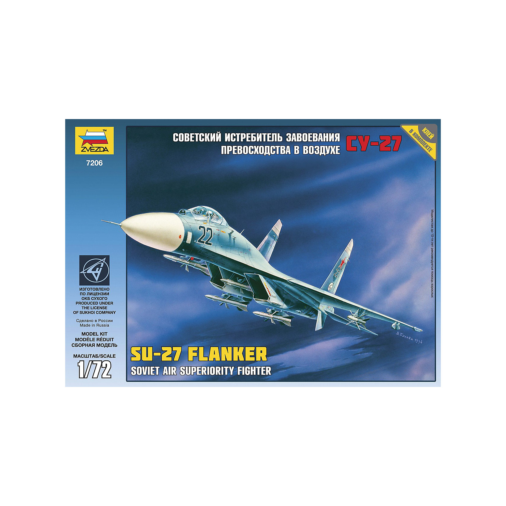 Сборная модель самолета Су-27, ЗвездаВоенный транспорт<br>Сборная модель самолета Су-27, Звезда – стендовая сборная пластиковая модель российского истребителя «Су-27» в масштабе 1:72. Самолет был принят на вооружение советских ВВС в начале 80-х годов, и на его основе было разработано целое семейство боевых машин. <br><br>В дополнение к сборной модели необходимы клей и краска. Подробная инструкция обеспечит точность и правильность сборки. Набор комплектуется декалью – картинкой, которую можно перенести на готовую модель, чтобы сборная модель самолета стала еще больше похожа на настоящий самолет. <br><br>Особенности:<br>-Количество деталей: 105<br>-Качество изготовления наивысшее<br>-Идеально подходит для подарка<br>-Прививает практические навыки работы со схемами и чертежами<br>-Развивает интеллектуальные способности, воображение и конструктивное мышление, мелкую моторику, усидчивость, внимание<br><br>Дополнительная информация:<br>-Материал: пластик <br>-Размер готовой модели: 28 см<br>-Клей и краски в комплект набора не входят<br>-Комплектация: 105 шт. деталей, инструкция, декаль<br><br>Игрушка Сборная модель «Су-27» серии Звезда - это интересный и развивающий досуг для детей и их родителей!<br><br>Сборную модель самолета Су-27, Звезда можно купить в нашем магазине.<br><br>Ширина мм: 345<br>Глубина мм: 60<br>Высота мм: 242<br>Вес г: 300<br>Возраст от месяцев: 36<br>Возраст до месяцев: 168<br>Пол: Мужской<br>Возраст: Детский<br>SKU: 3676473