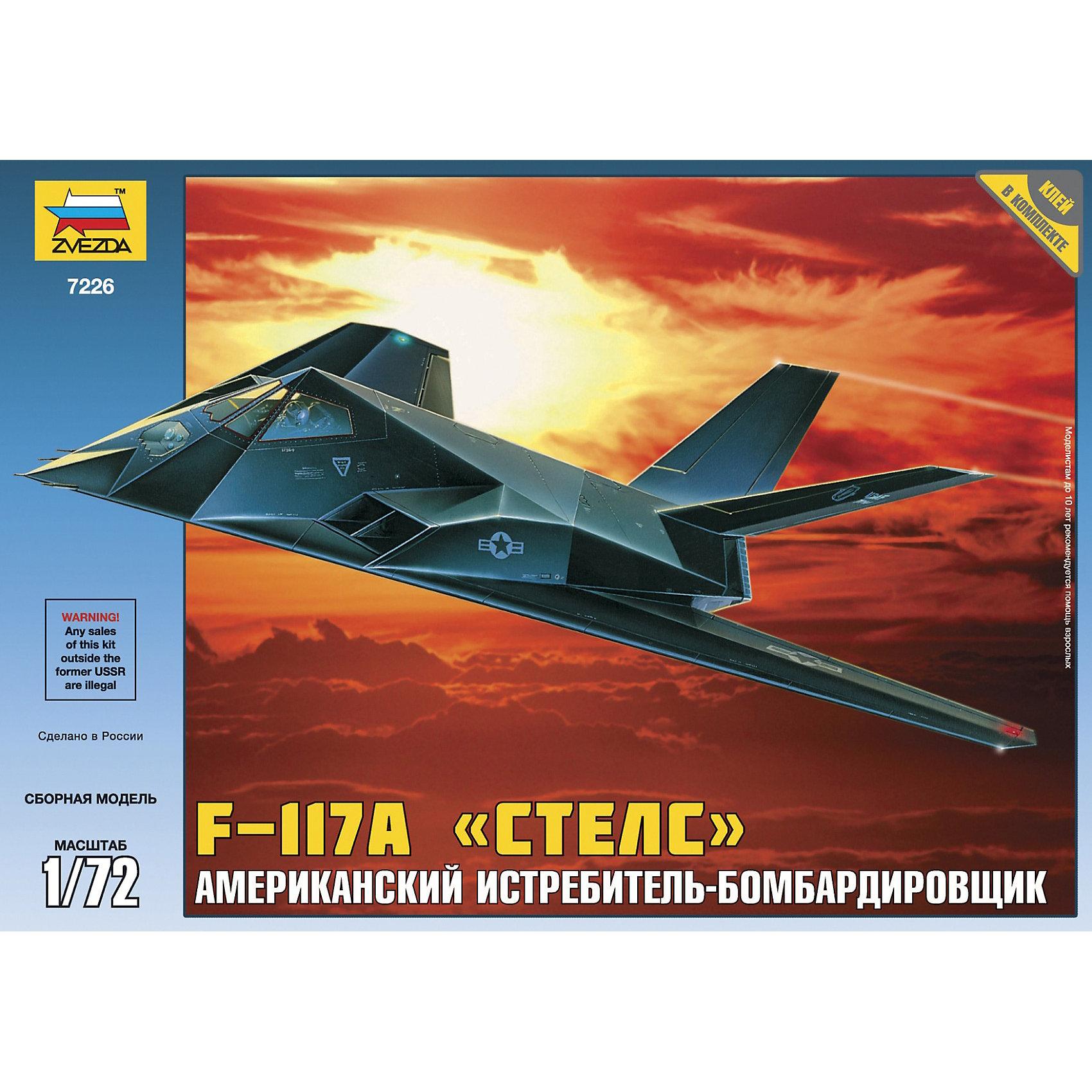 Сборная модель самолета F-117 Стелс, ЗвездаВоенный транспорт<br>Сборная модель самолета F-117 Стелс, Звезда – это склеиваемая объемная модель американского ударного малозаметного самолета «Стелс» из пластика, высокая степень деталировки делает конструктор почти точной миниатюрной копией. Благодаря особой форме самолета, а также оснащению самолета приборами, он может быть невидим на радарах. У самолета Стелс есть функция дозаправки в воздухе. <br><br>Представленная модель самолета для склеивания имеет невысокий уровень сложности. Все соединения разработаны и рассчитаны с большой точностью, поэтому при склейке конструктора у вас не возникнет сложностей. Набор комплектуется декалью – картинкой, которую можно перенести на готовую модель, чтобы сборная модель самолета стала еще больше похожа на настоящий самолет. <br><br>Особенности:<br>-Количество деталей: 42 шт.<br>-Качество изготовления наивысшее<br>-Идеально подходит для подарка<br>-Прививает практические навыки работы со схемами и чертежами<br>-Развивает интеллектуальные способности, воображение и конструктивное мышление, мелкую моторику, усидчивость, внимание<br><br>Дополнительная информация:<br>-Материал: пластик <br>-Размер готовой модели: 27 см<br>-Клей и краски в комплект набора не входят<br>-Комплектация: 42 шт. деталей, инструкция, декаль<br><br>Благодаря экстравагантным и запоминающимся формам прототипа, эта модель самолета будет прекрасным дополнением в Вашей коллекции военных реактивных самолетов.<br><br>Сборную модель самолета F-117 Стелс, Звезда можно купить в нашем магазине.<br><br>Ширина мм: 345<br>Глубина мм: 60<br>Высота мм: 242<br>Вес г: 225<br>Возраст от месяцев: 36<br>Возраст до месяцев: 168<br>Пол: Мужской<br>Возраст: Детский<br>SKU: 3676474