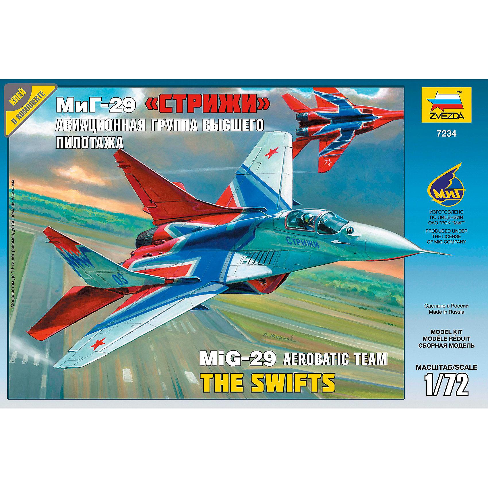 Сборная модель самолета МиГ-29