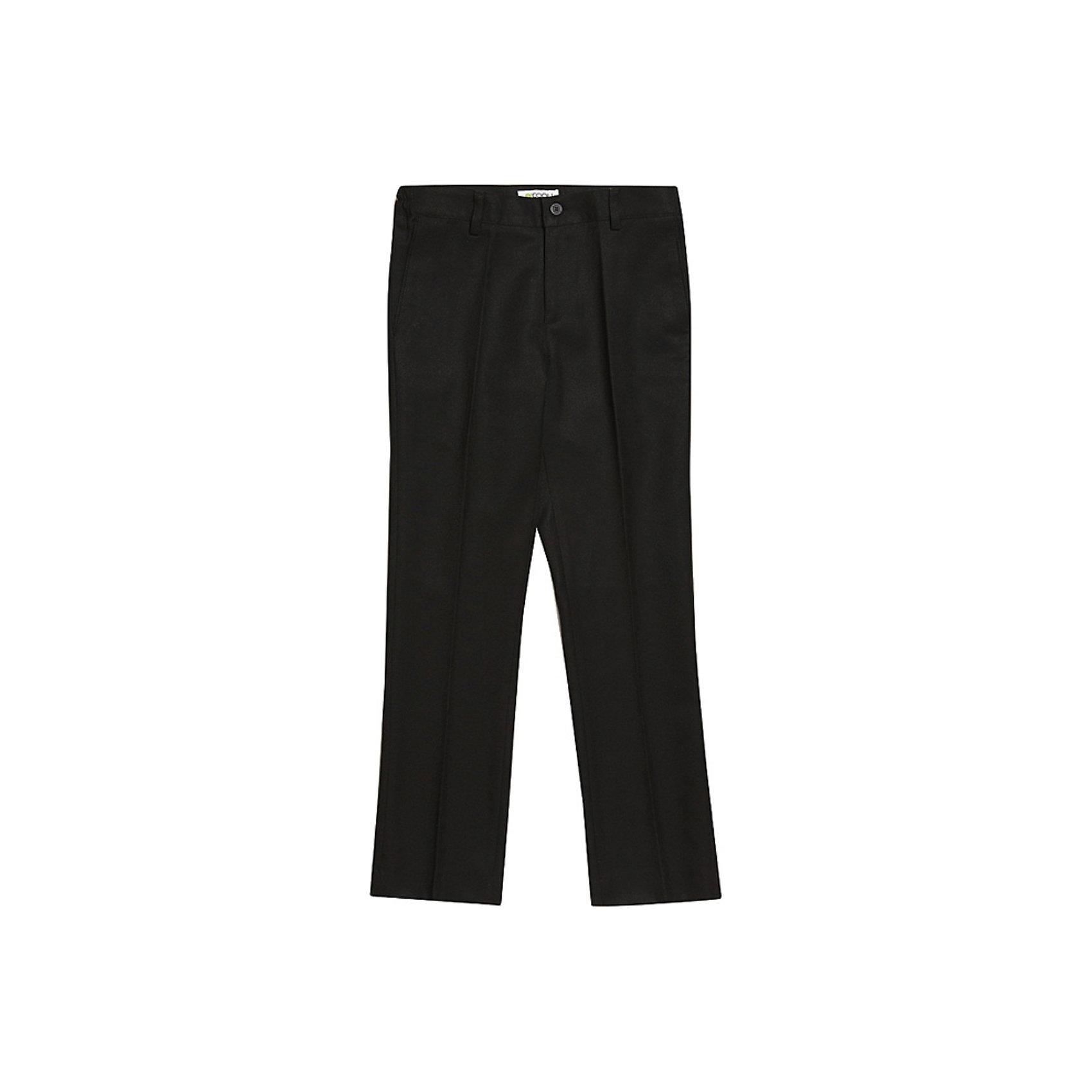 Комплект:брюки+жилет для мальчика S`COOL