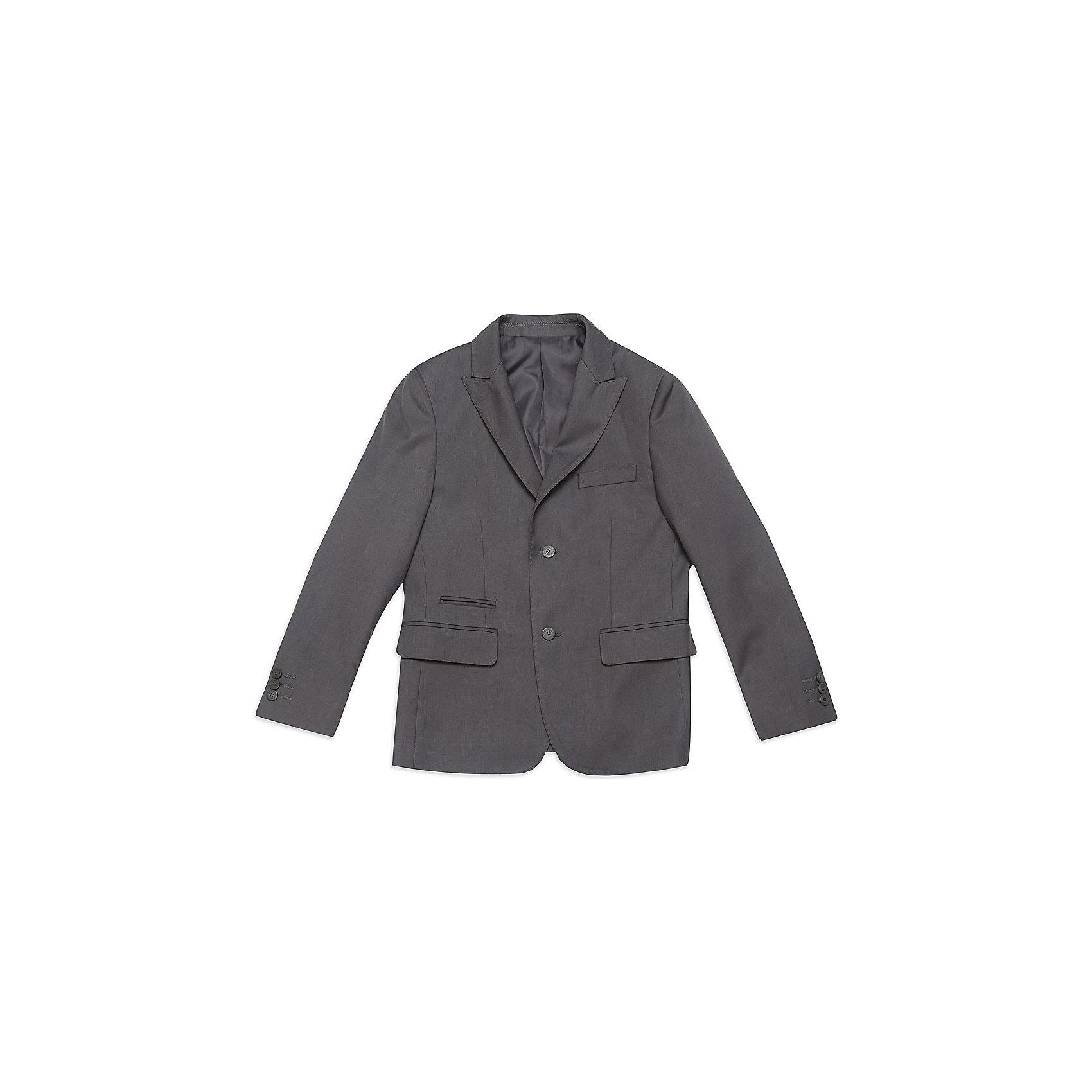 Пиджак для мальчика S`COOL