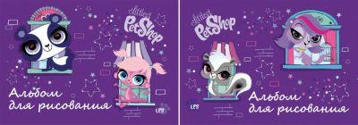 Академия групп Альбом для рисования, 20 листов, Littlest Pet Shop