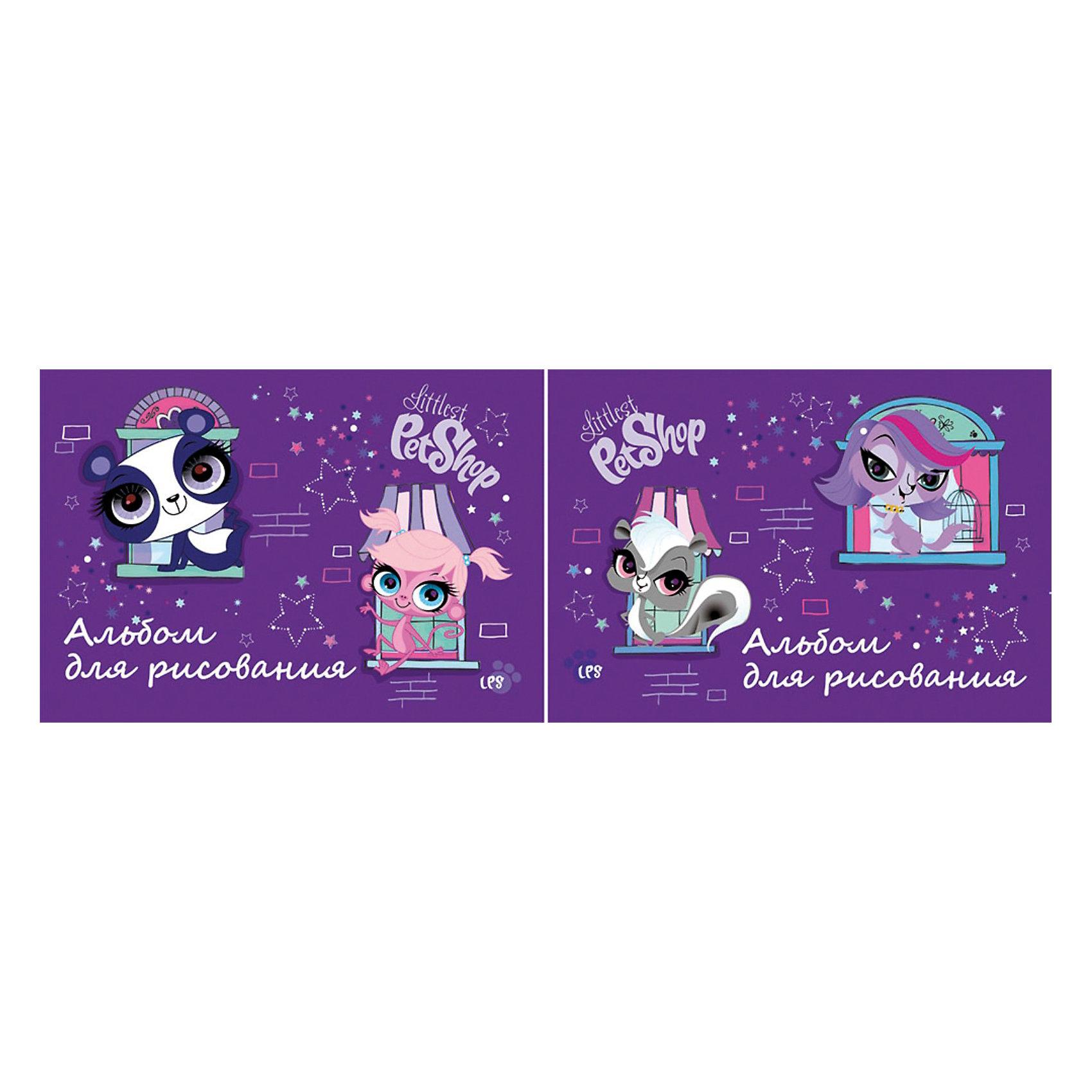 Альбом для рисования, 20 листов, Littlest Pet ShopБумажная продукция<br>Альбом для рисования, 20 листов, Littlest Pet Shop (Литлест Пет Шоп) - прекрасный подарок для раскрытия творческого потенциала. Рисование - это прекрасный досуг, который способствует развитию воображения,  восприятия,  мышления, логики,  мелкой моторики,  усидчивости и понимания формы и цветов.<br><br><br>Дополнительная информация:<br><br>- Количество листов: 20<br>- Вес: 179 г.<br>- Серия: Littlest Pet Shop (Литлест Пет Шоп)<br>- Размеры: 290 х 205 х 4,44 мм<br><br>Альбом для рисования, 20 листов, Littlest Pet Shop (Литлест Пет Шоп) можно купить в нашем магазине.<br><br>Ширина мм: 4<br>Глубина мм: 290<br>Высота мм: 205<br>Вес г: 179<br>Возраст от месяцев: 48<br>Возраст до месяцев: 84<br>Пол: Женский<br>Возраст: Детский<br>SKU: 3702868