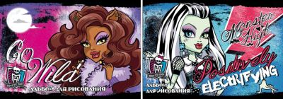 Академия групп Альбом для рисования, 40 листов, Monster High