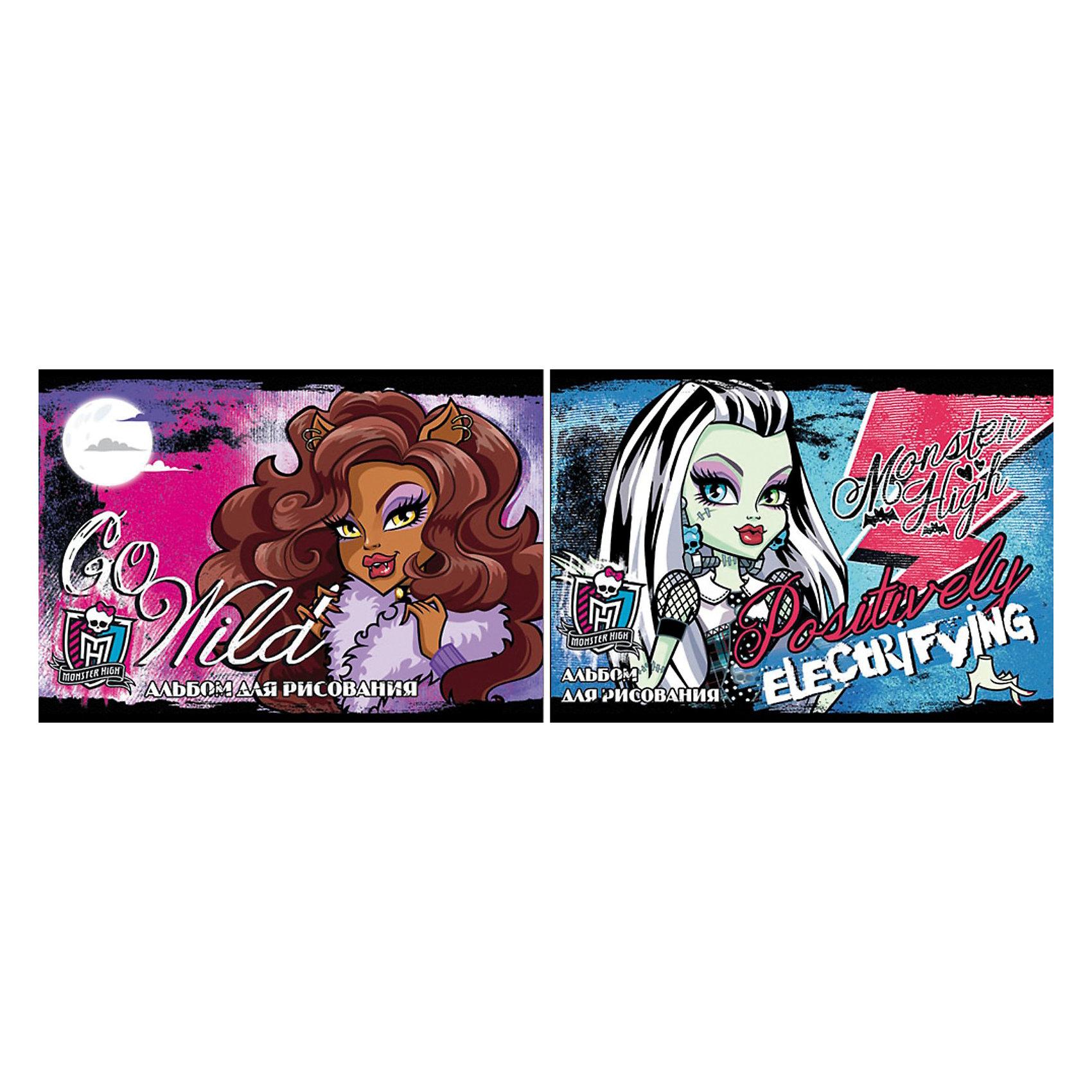 Академия групп Альбом для рисования, 40 листов, Monster High набор для рисования monster high с фломастерами