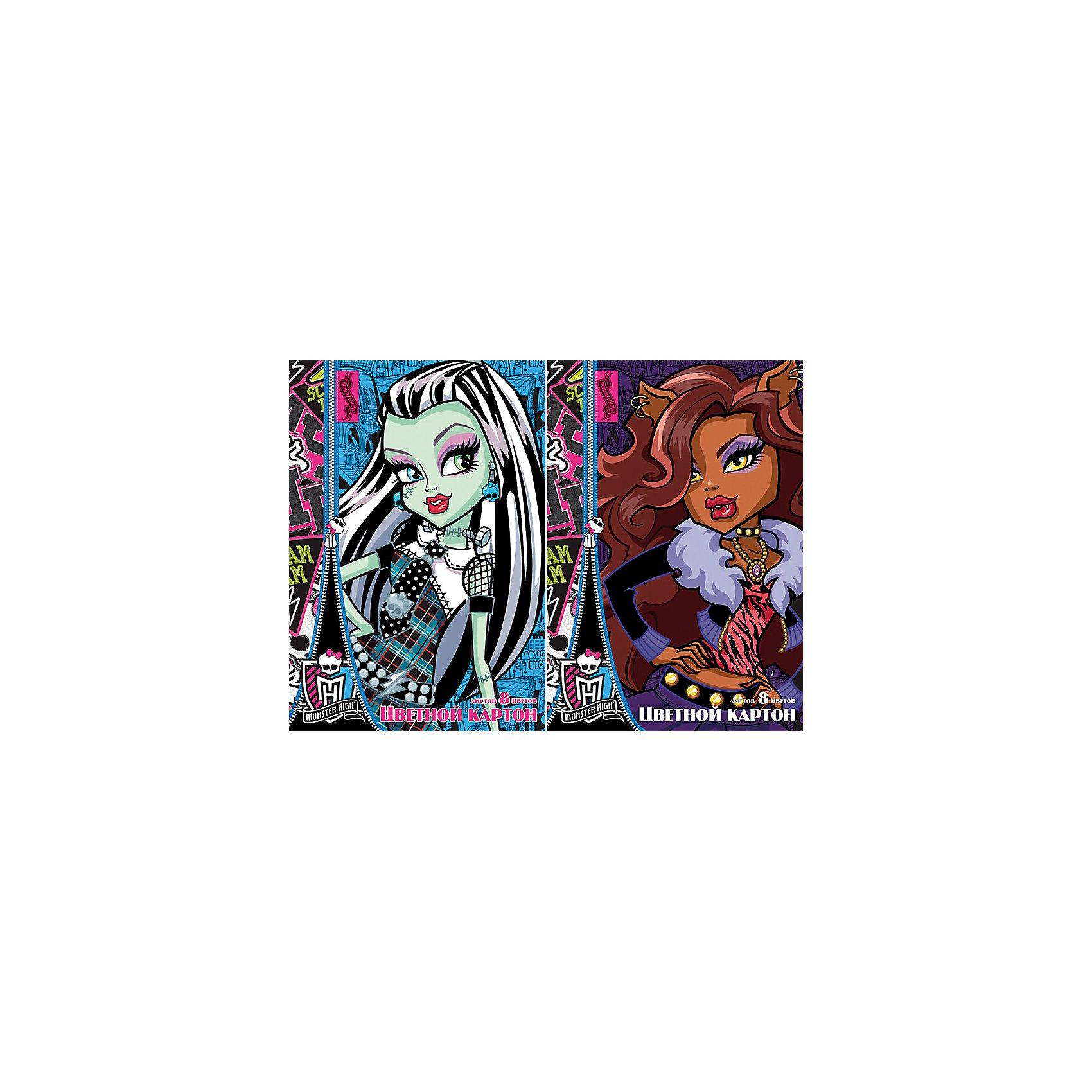 Академия групп Картон цветной, 8 листов, 8 цветов, Monster High детские наклейки монстер хай monster high альбом наклеек