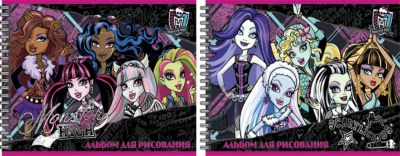 Академия групп Альбом для рисования, 20 листов, Monster High