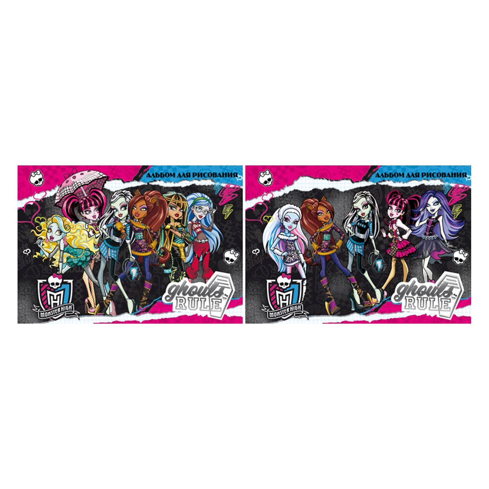 Альбом для рисования, 40 листов, Monster High