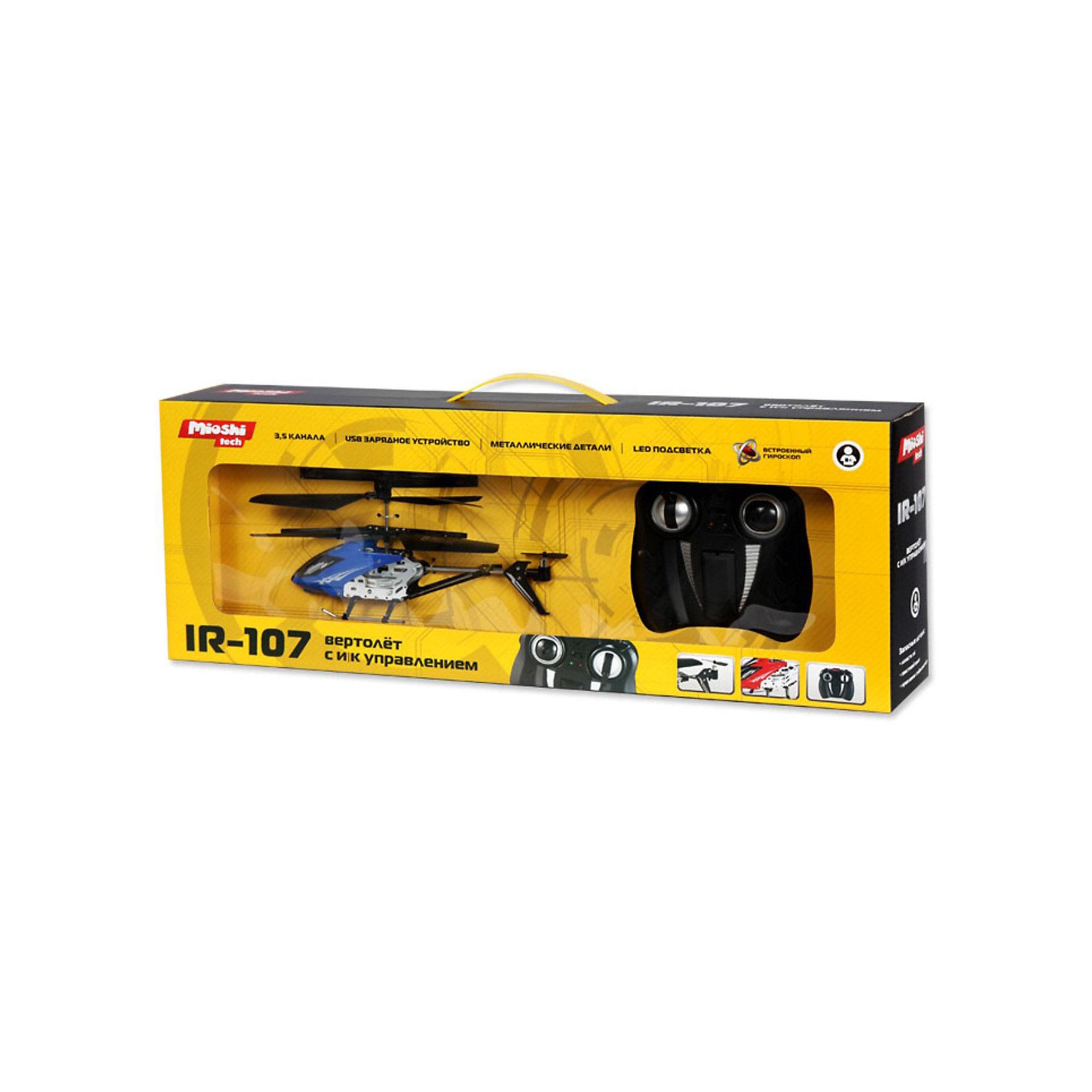 """Вертолет """"IR-107,  синий"""", на и/к управлении, Mioshi Tech от myToys"""