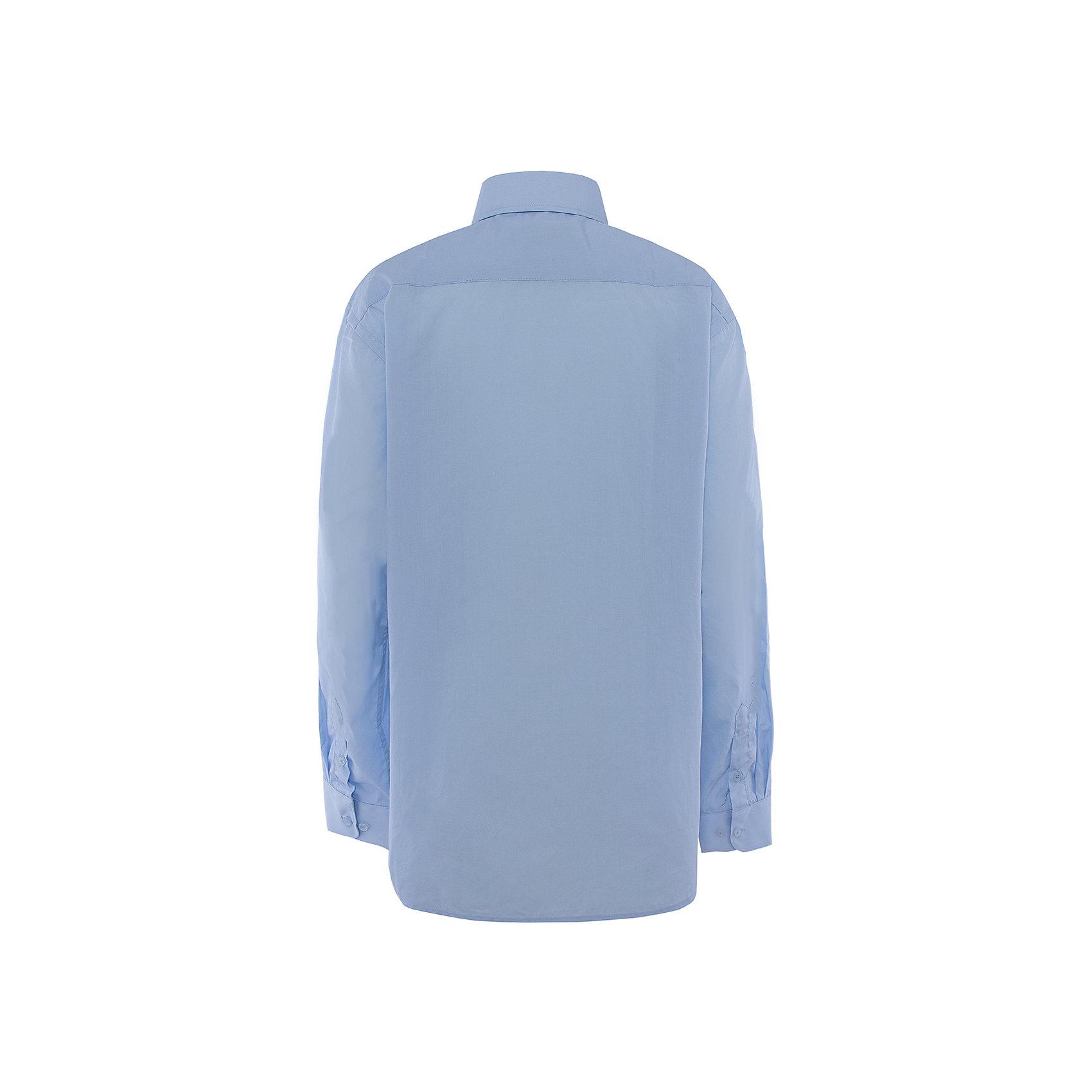 Рубашка для мальчика Skylake от myToys