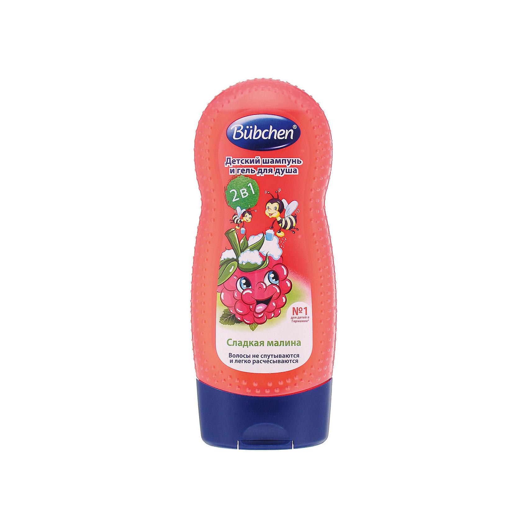 Шампунь для мытья волос и тела Малина, Bubchen, 230 мл.Шампунь для мытья волос и тела Малина, Bubchen, 230 мл. - мягко и бережно очистит кожу и волосы малыша.<br><br>Шампунь содержит активные компоненты на растительной основе: Алоэ Вера, провитамин В5 и протеины пшеницы, которые способствуют нежному очищению и защите детской кожи. Натуральные питательные вещества укрепляют волосы и придают им волшебный шелковистый блеск. После мытья волосы легко расчесываются. Шампунь не раздражает глаза и не вызывает слез. Шампунь Малина совмещает в себе гель для тела и шампунь. Не содержит вызывающих аллергическую реакцию ароматизаторов и красителей, pH-нейтрален.<br><br>Дополнительная информация:<br><br>- размер 65х40х170 мм<br>- объем: 230 мл.<br><br>Шампунь для мытья волос и тела Малина, Bubchen, 230 мл. имеет чарующий запах малины, который превратит купание в настоящее удовольствие.<br><br>Шампунь для мытья волос и тела Малина, Bubchen, 230 мл. можно купить в нашем магазине.<br><br>Ширина мм: 67<br>Глубина мм: 35<br>Высота мм: 170<br>Вес г: 260<br>Возраст от месяцев: 24<br>Возраст до месяцев: 2147483647<br>Пол: Унисекс<br>Возраст: Детский<br>SKU: 3713818