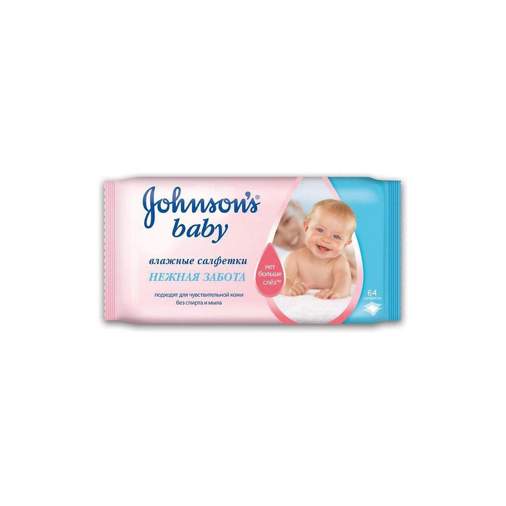 Влажные салфетки Нежная забота, Johnson`s baby, 64 шт.Влажные салфетки<br>Влажные салфетки Нежная забота, Johnson`s baby, 64 шт. созданы специально для ухода и очищения всего тела малыша.<br><br>Они очищают детскую кожу настолько деликатно, что могут использоваться даже для чувствительной области вокруг глазок. Салфетки пропитаны увлажняющим лосьоном, на 97% состоящим из чистейшей воды. Не содержат спирта и парабенов. <br><br>Дополнительная информация:<br><br>- в упаковке: 64 салфетки<br>- размер 110х160х75 мм<br><br>Влажные салфетки Нежная забота, Johnson`s baby, 64 шт. - незаменимое средство гигиены дома, на прогулке, в поездках или гостях.<br><br>Влажные салфетки Нежная забота, Johnson`s baby (Джонсонс Беби), 64 шт. можно купить в нашем магазине.<br><br>Ширина мм: 110<br>Глубина мм: 160<br>Высота мм: 75<br>Вес г: 537<br>Возраст от месяцев: 0<br>Возраст до месяцев: 36<br>Пол: Унисекс<br>Возраст: Детский<br>SKU: 3713822