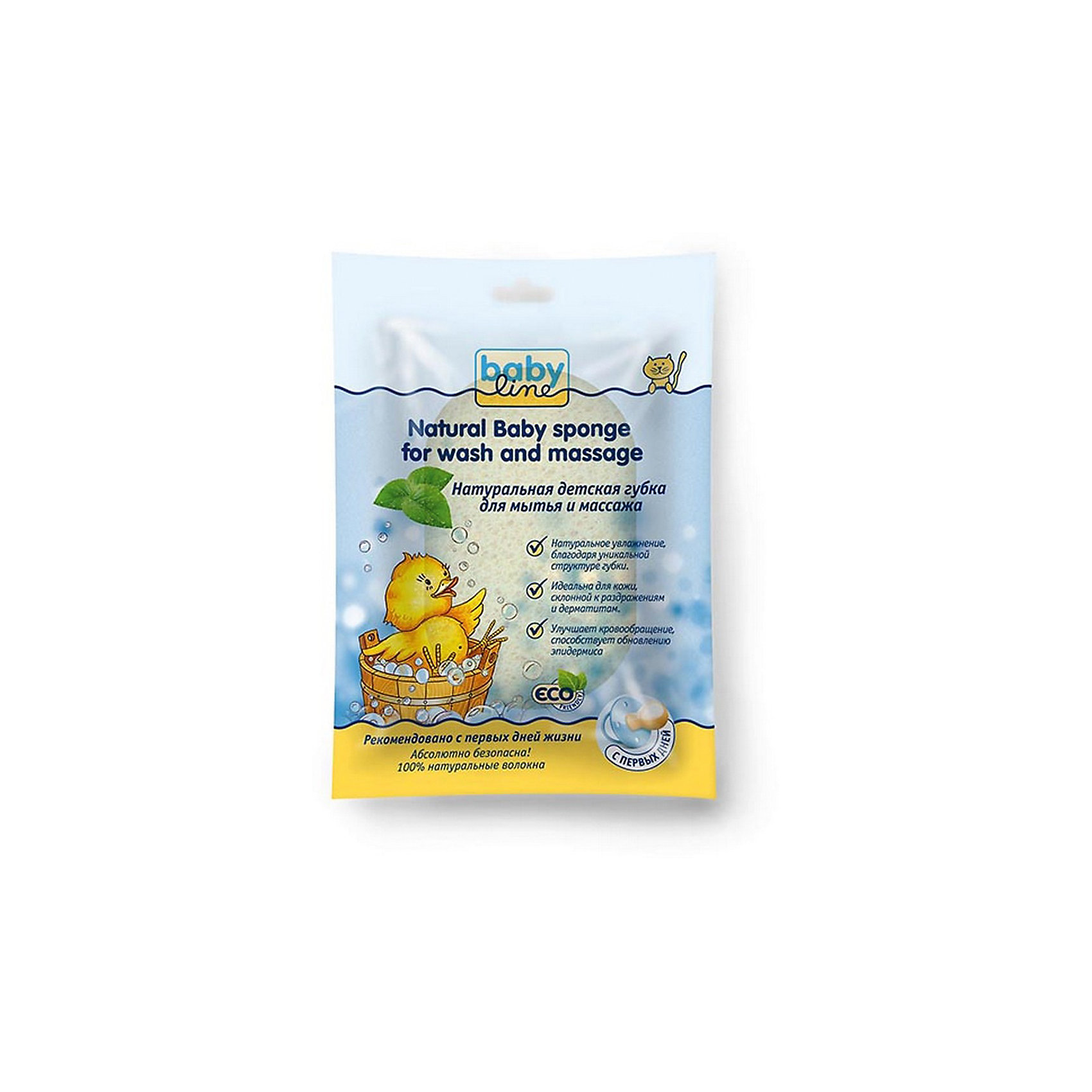 Натуральная детская губка для мытья и массажа с экстрактом Алоэ Вера, BabylineНатуральная детская губка для мытья и массажа с экстрактом Алоэ Вера, Babyline – мягкая и нежная, она идеально подходит для новорожденных малышей и людей с чувствительной кожей.<br><br>Губка BabyLine изготовлена из 100% волокон растения Конжак, уже более двух тысяч лет используемого в традиционной тибетской медицине. Губка отлично удаляет загрязнения, глубоко очищает поры кожи, возвращая ей натуральную мягкость и блеск. Также она стимулирует кровообращение и способствует обновлению эпидермиса. Губка с экстрактом Алоэ Вера лучше всего подходит для увлажнения кожи благодаря своей уникальной структуре и пропитке растения алоэ, а интенсивное питание кожи малыша возможно благодаря сбалансированному минеральному комплексу.<br><br>Дополнительная информация:<br><br>- вес: 50 г<br>- размер упаковки: 25х130х175 мм<br><br>Натуральная детская губка для мытья и массажа с экстрактом Алоэ Вера, Babyline – прекрасный помощник в очищении кожи малыша с первых дней жизни!<br><br>Натуральную детскую губку для мытья и массажа с экстрактом Алоэ Вера, Babyline можно купить в нашем магазине.<br><br>Ширина мм: 25<br>Глубина мм: 130<br>Высота мм: 177<br>Вес г: 50<br>Возраст от месяцев: 0<br>Возраст до месяцев: 60<br>Пол: Унисекс<br>Возраст: Детский<br>SKU: 3713833