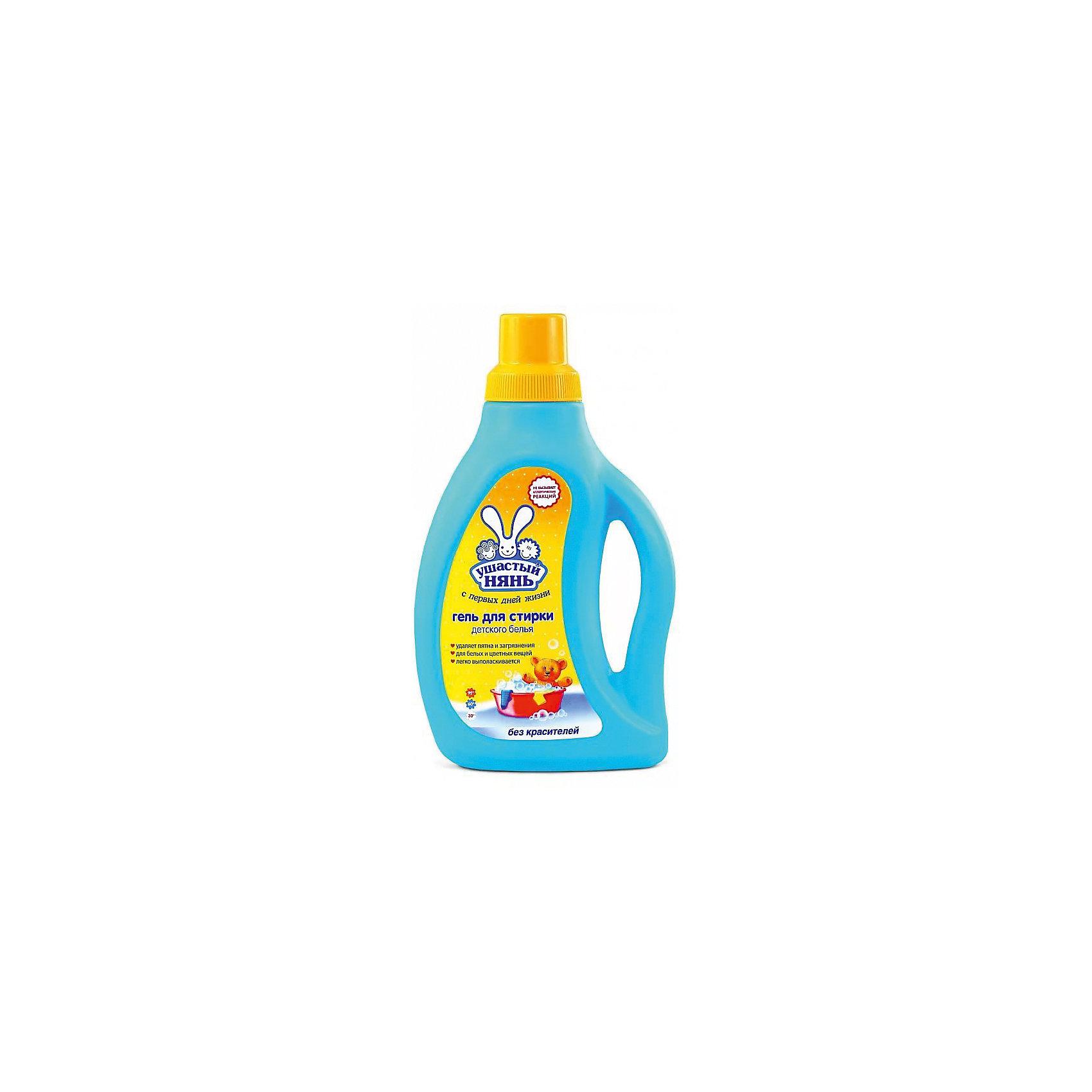 Жидкое синтетическое моющее средство для детского белья, Ушастый нянь, 750 мл.Бытовая химия<br>Жидкое синтетическое моющее средство для детского белья, Ушастый нянь, 750 мл. создано специально для стирки детского белья в автоматических стиральных машинах и стирки вручную. Эффективно справляется с основными загрязнениями и результатами жизнедеятельности малышей, биологически сложными пятнами (соки, фрукты, ягоды, трава, шоколад, кровь). Может быть использовано для стирки цветных вещей.<br><br>Особенности:<br>- Подходит для стирки детского белья, в том числе новорожденных<br>- Не вызывает аллергических реакций – доказано ФГУ РНИИТО им. Р.Р. Вредена Росмедтехнологий<br>- Содержит цветосберегающий комплекс<br>- Удобная форма и консистенция для использования – не пылит, удобно дозируется<br>- Имеет приятный запах<br><br>Дополнительная информация:<br><br>- Объем: 750 мл<br>- Упаковка: полимерный флакон с ручкой и колпачком-дозатором<br><br>Ушастый нянь поможет родителям быстро и качественно отстирать детские вещи и придаст детскому белью приятный нежный аромат после стирки.<br><br>Жидкое синтетическое моющее средство для детского белья, Ушастый нянь, 750 мл. можно купить в нашем магазине.<br><br>Ширина мм: 378<br>Глубина мм: 223<br>Высота мм: 228<br>Вес г: 840<br>Возраст от месяцев: 0<br>Возраст до месяцев: 36<br>Пол: Унисекс<br>Возраст: Детский<br>SKU: 3713836