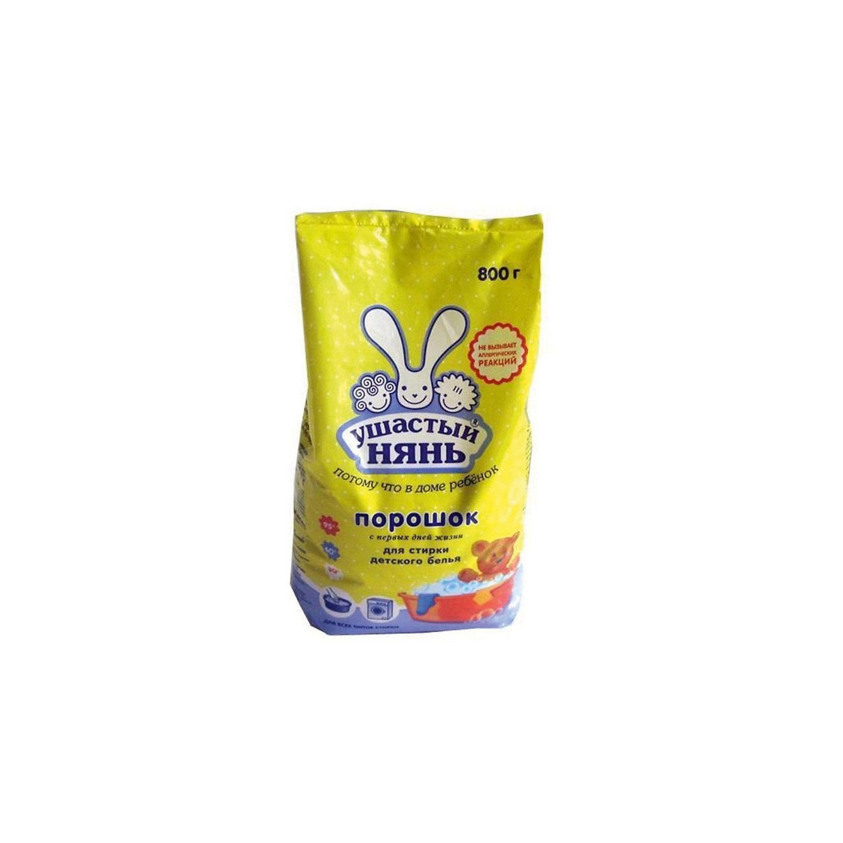 Стиральный порошок, Ушастый нянь, 800 г.Бытовая химия<br>Гипоаллергенный Стиральный порошок, Ушастый нянь, 800 г. с приятным цветочно-фруктовым ароматом, не содержащий мыла, идеально подходит для стирки детских вещей. Формула порошка создавалась с учетом особенностей загрязнений, которые, как правило, появляются на детских вещах. Он легко удаляет пятна, не разрушая структуру волокон и сохраняя яркость цветов. <br><br>Особенности:<br>-Предназначено для стирки детских изделий из хлопчато-бумажных, льняных, синтетических тканей, а также тканей из смешанных волокон как вручную, так и в стиральных машинах <br>-Может использоваться для стирки в температурных режимах от 30 до 95 C<br>-Замечательно справляется с загрязнениями биологического происхождения (пятна от молока, яиц, фруктовых пюре, каш, а также продуктов жизнедеятельности малышей).<br>-Порошок полностью вымывается из ткани, поэтому не сможет вызвать аллергических реакций у ребенка<br>-Безопасен для детей, склонных к аллергии<br><br>Дополнительная информация:<br><br>-вес: 800 г <br>-для всех типов стирки <br>-упаковка: пластиковый пакет <br><br>Благодаря своим особенностям порошок «Ушастый нянь» может быть рекомендован даже для детей, склонных к аллергии, что подтверждают специалисты ФГУ РНИИТО им. Р. Р. Вредена Росмедтехнологий (Санкт-Петербург).<br><br>Стиральный порошок, Ушастый нянь, 800 г. можно купить в нашем магазине.<br><br>Ширина мм: 58<br>Глубина мм: 41<br>Высота мм: 130<br>Вес г: 800<br>Возраст от месяцев: 0<br>Возраст до месяцев: 36<br>Пол: Унисекс<br>Возраст: Детский<br>SKU: 3713841
