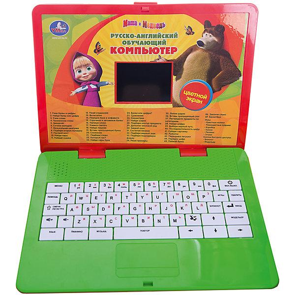 Обучающий компьютер Маша и медведь, 110 программ, УмкаИгрушки<br>Обучающий компьютер Маша и медведь, 110 программ, Умка – это уникальный детский компьютер с цветным экраном.<br>Русско-английский обучающий компьютер «Маша и Медведь» выглядит как настоящий взрослый ноутбук. В компьютере установлено 110 обучающих программ: «Правописание» 10 программ, в которых малыш познакомится с буквами, алфавитом и научится писать; «Математика» 13 программ, которые познакомят малыша с цифрами и азами математики; «Логика и игры» 27 программ, с помощью которых малыш разовьёт логическое мышление. Компьютер русско-английский, поэтому с ним ребёнок научится читать и писать на двух языках! Малыш с пользой проведёт время, ведь учиться ему помогут герои мультфильма Маша и медведь. Раскладка клавиатуры максимально приближена к настоящей. Это подготовит ребенка к работе на настоящем компьютере. У компьютера цветной ЖК-дисплей, регулировка громкости, автоматическое отключение.<br><br>Дополнительная информация:<br><br>- Количество обучающих программ: 110<br>- Комплект: компьютер, интерактивная мышка<br>- Тип батареек: АА-3шт (батарейки входят в комплект)<br>- Материал: высококачественный пластик<br>- Размер компьютера: 22,5 х 17 см.<br>- Размер упаковки: 35 х 28 х 5 см.<br>- Вес: 790 гр.<br><br>Обучающий компьютер Маша и медведь, 110 программ, Умка можно купить в нашем интернет-магазине.<br><br>Ширина мм: 260<br>Глубина мм: 340<br>Высота мм: 50<br>Вес г: 790<br>Возраст от месяцев: 24<br>Возраст до месяцев: 60<br>Пол: Унисекс<br>Возраст: Детский<br>SKU: 3714273