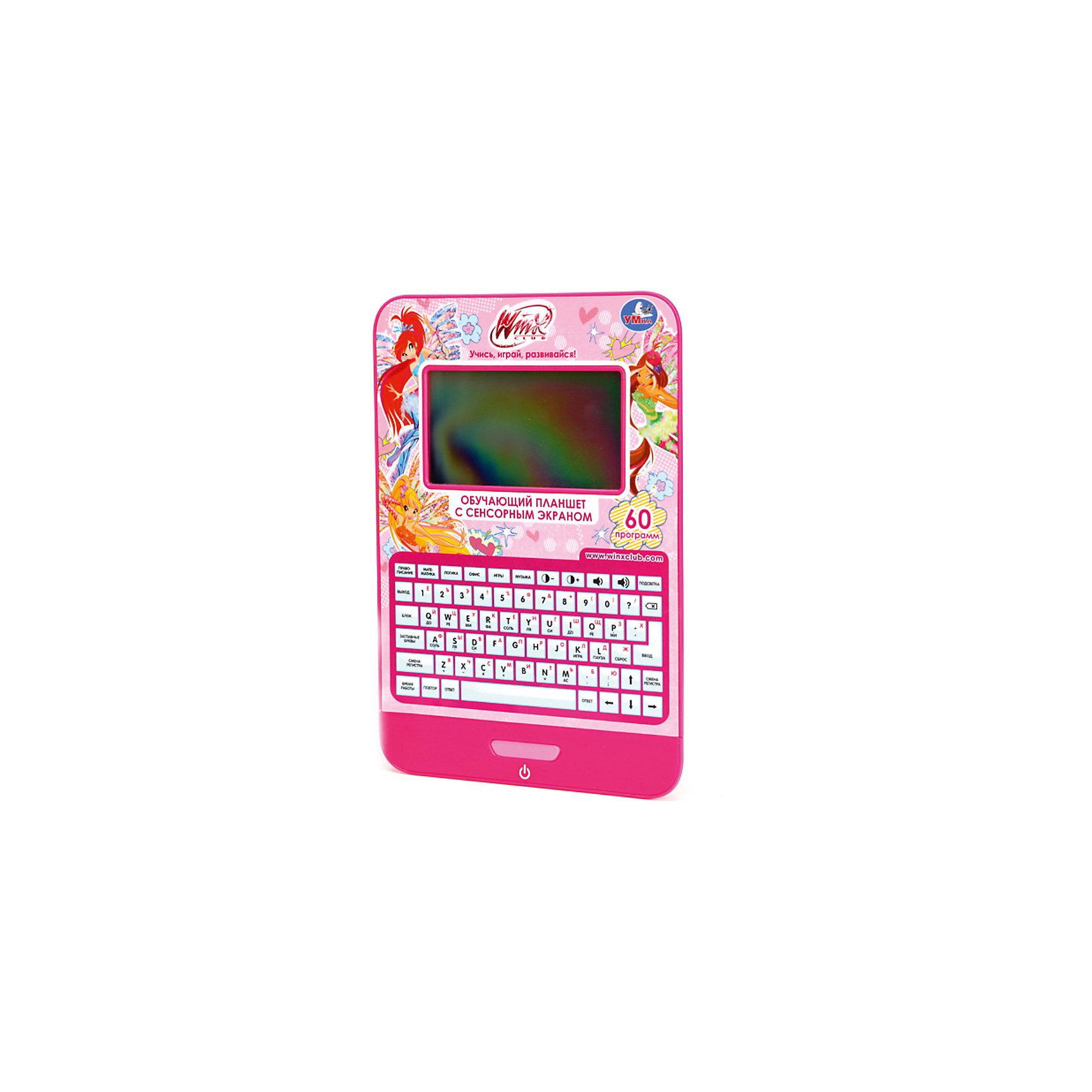 Обучающий планшет Winx Club, 60 программ, УмкаОбучающий планшет Winx (Винкс), 60 программ, Умка – это отличная развивающая игрушка для вашего ребенка.<br>С помощью этого замечательного планшета ваш ребенок выучит буквы, цифры, новые слова и ноты. Ребенок может обучаться как на русском, так и на английском языке. 5 режимов игры помогут малышу получить знания именно в той области, которая ему интересна – правописание, математика, музыка, логика. Планшет содержит 60 обучающих программ: 9 программ в категории правописание, 8 программ в категории математика, 8 программ в категории логика и память, 3 программы в категории офисные инструменты, 12 программ в категории музыка и игры. Режим вопросов поможет закрепить полученные знания.<br>Игрушка оснащена большим сенсорным ЖК-экраном высокого разрешения, имеет регулировку громкости, автоматическое отключение, озвучена профессиональными актерами. Раскладка клавиатуры планшета приближена к настоящей. Игрушка способствует развитию самостоятельности, памяти, логики, математических способностей и пополнению словарного запаса.<br><br>Дополнительная информация:<br><br>- Количество обучающих программ: 60<br>- Анимация с героями мультсериала Winx (Винкс)<br>- Батарейки: 3 батарейки типа ААА (батарейки входят в комплект)<br>- Материал: пластик<br>- Размер планшета: 16,5 х 23,5 х 2 см.<br>- Размер упаковки: 32 х 23,5 х 3,5 см.<br>- Вес: 630 гр.<br><br>Обучающий планшет Winx (Клуб Винкс: Школа Волшебниц), 60 программ, Умка можно купить в нашем интернет-магазине.<br><br>Ширина мм: 240<br>Глубина мм: 320<br>Высота мм: 40<br>Вес г: 630<br>Возраст от месяцев: 24<br>Возраст до месяцев: 60<br>Пол: Женский<br>Возраст: Детский<br>SKU: 3714279