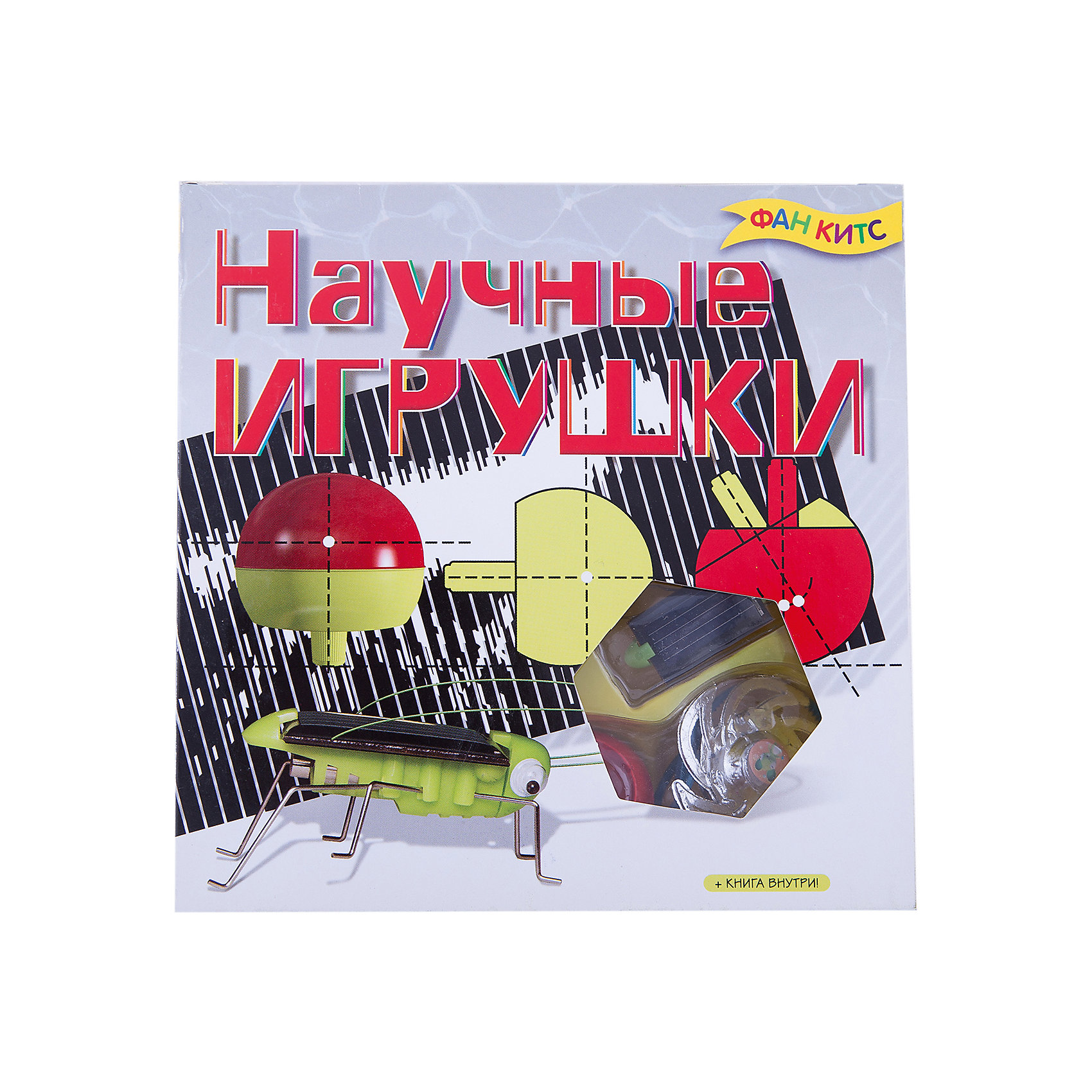 Научные игрушки, Fun KitsФизика<br>Научные игрушки, Fun Kits (Фан Китс) - это приятный и полезный подарок для вашего юного ученого.<br>Каждая игрушка в этом наборе откроет для тебя основные законы физики, математики и других таких же интересных наук. Игрушечная физика ничем не отличается от настоящей, взрослой науки, которой занимаются ученые. Все что ты узнаешь и запомнишь, пригодится тебе в будущем.<br><br>Дополнительная информация:<br><br>- В набор входит: 6 научных игрушек -  Кузнечик-микроробот, работающий на солнечном элементе, шагающий боб, 2 разных волчка, устройство для пускания мыльных пузырей различной формы, специальная сетка на прозрачной пленке для анимационных оптических иллюзий; книга (48 стр.) с объяснениями, включает инструкции, как сделать самому еще 6 научных игрушек<br>- Размер: 170 х 60 х 170 мм.<br>- Вес: 500 гр.<br><br>Научные игрушки, Fun Kits (Фан Китс) можно купить в нашем интернет-магазине.<br><br>Ширина мм: 170<br>Глубина мм: 60<br>Высота мм: 170<br>Вес г: 500<br>Возраст от месяцев: 72<br>Возраст до месяцев: 144<br>Пол: Унисекс<br>Возраст: Детский<br>SKU: 3717852