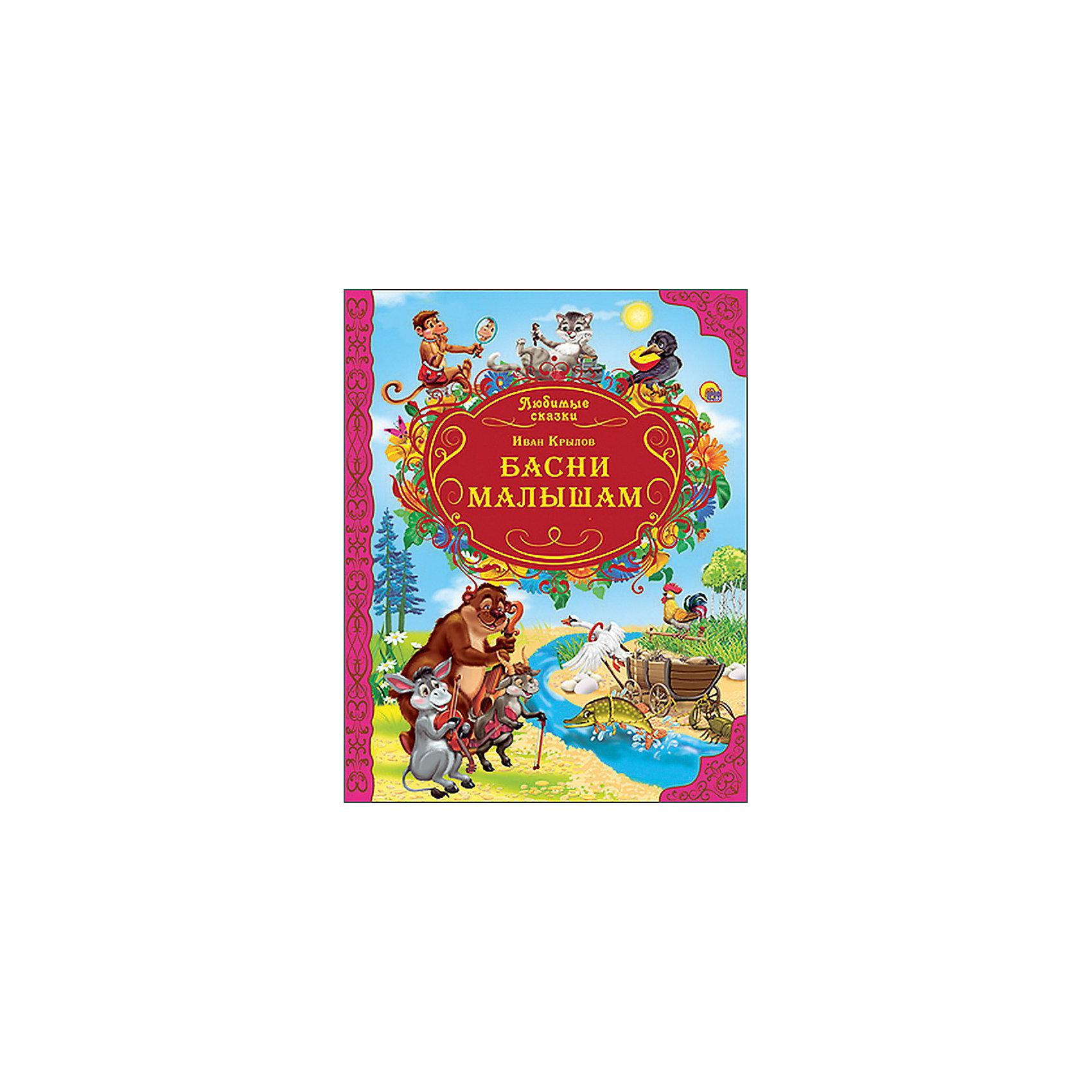 Басни малышам, И. КрыловСтихи<br>Книга Басни малышам, Проф-Пресс станет достойным пополнением Вашей детской библиотеки. Поучительные, полные юмора басни И. А. Крылова, давно стали классикой отечественной литературы, познакомьте с ними и Вашего ребенка. <br><br>В книге собраны самые известные и любимые басни И. А. Крылова: Ворона и лисица, Стрекоза и муравей, Мартышка и очки, Квартет, Слон и Моська, Лебедь щука и рак, Гуси, Кот и повар, Волк и лисица, Свинья под дубом, Тришкин кафтан, Кошка и соловей, Зеркало и обезьяна, Петух и жемчужное зерно, Слон на воеводстве, Крестьянин и овца, Лисица и виноград, Трудолюбивый медведь, Волк и ягненок, Демьянова уха и многие другие. <br>Все басни проиллюстрированы яркими красочными картинками, которые ребенок будет с интересом рассматривать. Издание предназначено для чтения родителями детям.<br><br>Дополнительная информация:<br><br>- Автор: И. А. Крылов.<br>- Серия: Любимые сказки.<br>- Обложка: твердая.<br>- Иллюстрации: цветные.<br>- Объем: 128 стр.<br>- Размер: 25,5 x 20,4 x 1,3 см.<br>- Вес: 0,384 кг.<br><br>Книгу Басни малышам, серия Любимые сказки, Проф-Пресс можно купить в нашем интернет-магазине.<br><br>Ширина мм: 200<br>Глубина мм: 15<br>Высота мм: 255<br>Вес г: 425<br>Возраст от месяцев: 48<br>Возраст до месяцев: 96<br>Пол: Унисекс<br>Возраст: Детский<br>SKU: 3718569