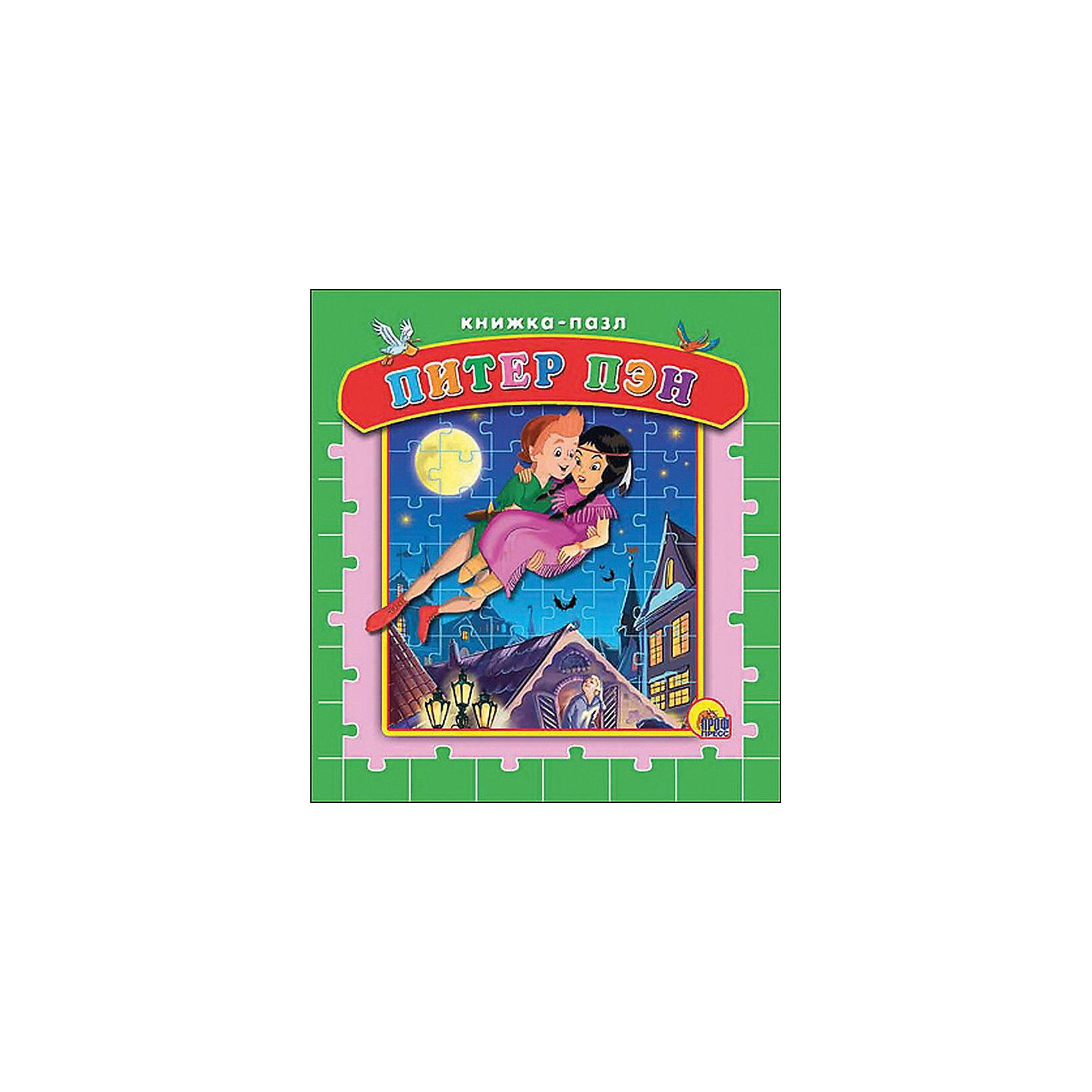 Проф-Пресс Книжка-пазл Питер Пэн пазлы magic pazle объемный 3d пазл эйфелева башня 78x38x35 см