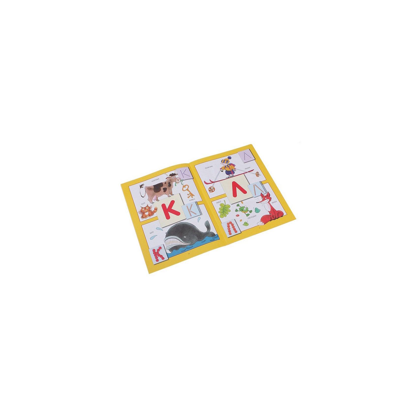 """Развивающая книга """"Третий год обучения. Азбука для малышей"""" от myToys"""