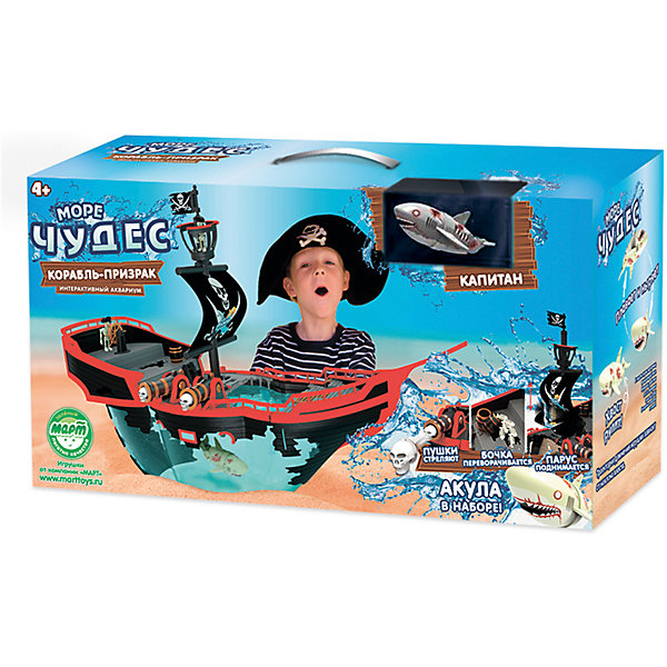Игровой набор Корабль-призрак, Море чудесКорабли и лодки<br>Игровой набор Корабль-призрак, Море чудес - оригинальный подарок, который будет интересен детям всех возрастов. Корпус корабля представляет собой аквариум объемом 5 литров. Пушки на корабле заряжаются и стреляют черепами. Пиратский парус регулируется. На палубе имеются штурвал и бочка с провиантом.<br><br>Дополнительная информация:<br><br>- В комплекте: корабль-аквариум на подставке (объем 5 литров), акула-акробат (12 см.), фигурки пиратов с аксессуарами.<br>- Размер упаковки: 50,8 х 29,2 х 30,5 см.<br><br>Игровой набор Корабль-призрак, Море чудес можно купить в нашем интернет-магазине.<br><br>Ширина мм: 508<br>Глубина мм: 292<br>Высота мм: 305<br>Вес г: 2200<br>Возраст от месяцев: 48<br>Возраст до месяцев: 144<br>Пол: Мужской<br>Возраст: Детский<br>SKU: 3725284