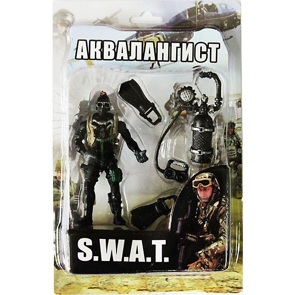Фигурка Аквалангист. Отряд SWATСолдатики, люди и рыцари<br>Все мальчишки любят играть в войн и солдатиков, а когда это бойцы спецподразделения SWAT (Special Weapons and Tactics), игра становится еще более интересной. Цель бойцов спецназа - обеспечение огневой мощи в ходе специальных операций в ситуациях, характеризующихся высокой степенью риска, где специальная тактика необходима для минимизации потерь.<br>Аквалангист - боец спецподразделения, который в нужный момент внезапно появится среди водной глади и присоединится к своим боевым товарищам для проведения штурмовой операции.<br><br>Дополнительная информация:<br><br>- высота: около 10 см<br>- у фигурки подвижные руки и ноги<br>- размер упаковки: 14 х 20 х 4 см<br>- материал: пластик<br>- в комплекте аксессуары: ласты, акваланг<br><br>Фигурку Аквалангиста. Отряд SWAT  можно купить в нашем магазине.<br><br>Ширина мм: 40<br>Глубина мм: 140<br>Высота мм: 200<br>Вес г: 200<br>Возраст от месяцев: 36<br>Возраст до месяцев: 120<br>Пол: Мужской<br>Возраст: Детский<br>SKU: 3730513