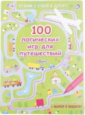 Робинс Карточки 100 логических игр для путешествий
