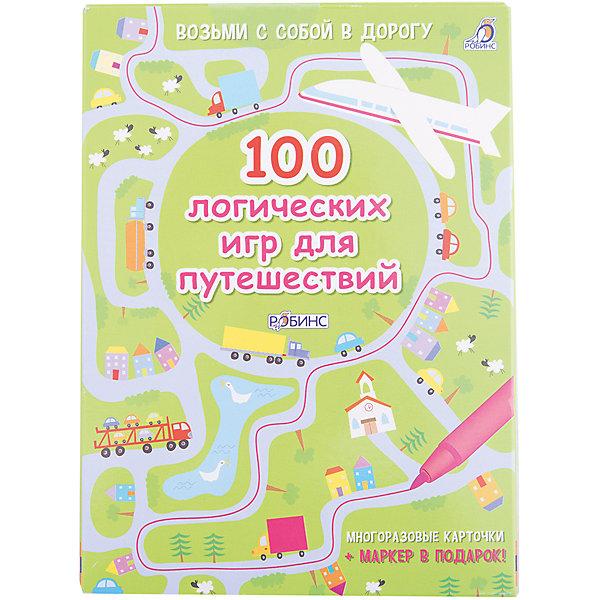 Карточки 100 логических игр для путешествийВикторины и ребусы<br>Увлекательный набор «100 логических игр для путешествий» поможет маленькому путешественнику интересно и весело провести время во время длительных поездок. В наборе представлены специальные карточки с разнообразными играми, головоломками, заданиями для развития логики, смекалки и творческого мышления, а также маркер, которым можно рисовать и писать. Поверхность карточек обладает стирающимися свойствами: пометки и рисунки сделанные на них легко стираются.<br><br>Дополнительная информация:<br><br>- Художник: Н. Фигг.<br>- Иллюстрации: цветные.<br>- Объем: 50 карточек в картонной коробке. <br>- Размер упаковки: 15,5 х 11,5 х 2,5 см.<br>- Вес: 0,295 кг. <br><br>Набор Асборн - карточек 100 логических игр для путешествий, Робинс можно купить в нашем интернет-магазине.<br><br>Ширина мм: 155<br>Глубина мм: 25<br>Высота мм: 115<br>Вес г: 295<br>Возраст от месяцев: 36<br>Возраст до месяцев: 60<br>Пол: Унисекс<br>Возраст: Детский<br>SKU: 3733252
