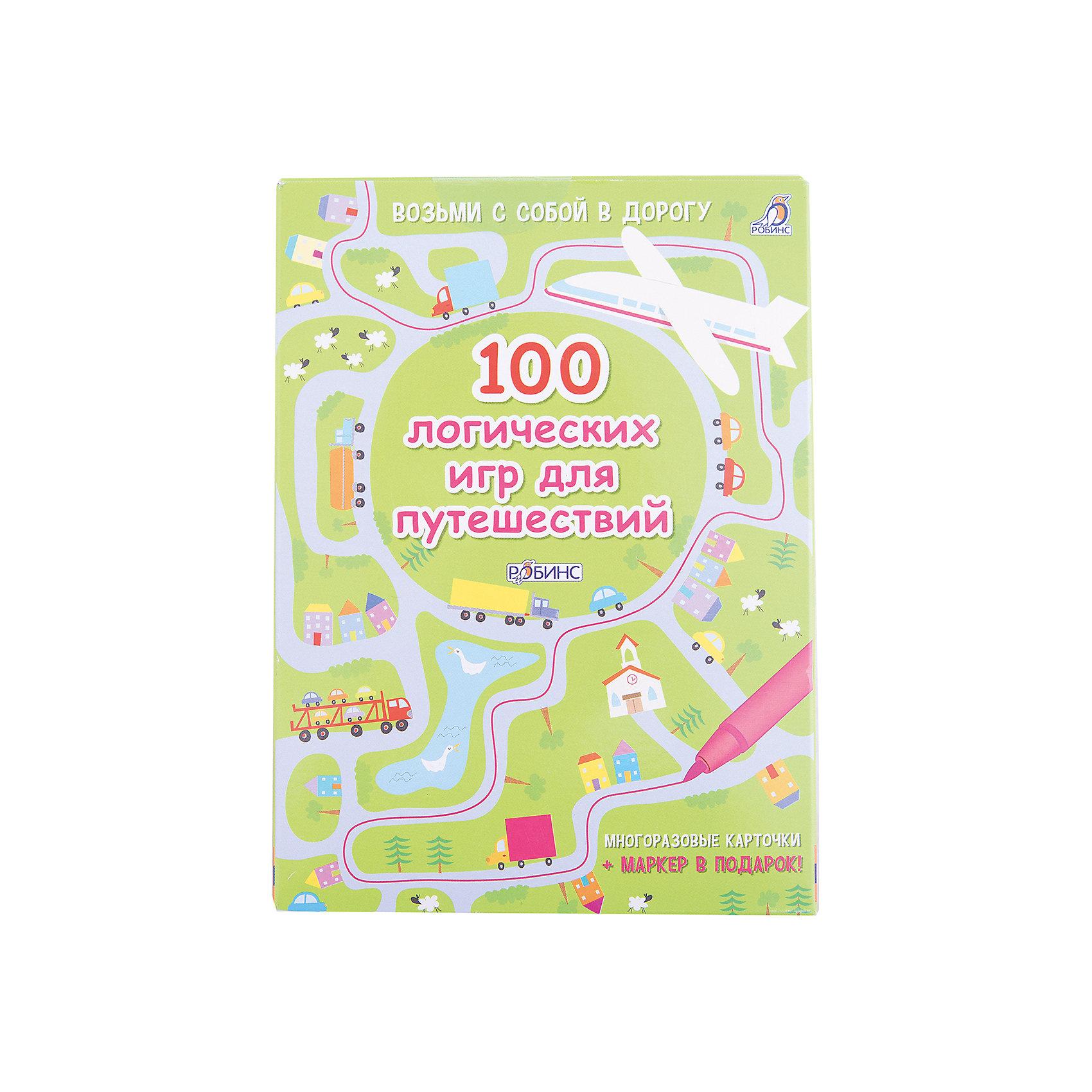 Карточки 100 логических игр для путешествийОбучающие карточки<br>Увлекательный набор «100 логических игр для путешествий» поможет маленькому путешественнику интересно и весело провести время во время длительных поездок. В наборе представлены специальные карточки с разнообразными играми, головоломками, заданиями для развития логики, смекалки и творческого мышления, а также маркер, которым можно рисовать и писать. Поверхность карточек обладает стирающимися свойствами: пометки и рисунки сделанные на них легко стираются.<br><br>Дополнительная информация:<br><br>- Художник: Н. Фигг.<br>- Иллюстрации: цветные.<br>- Объем: 50 карточек в картонной коробке. <br>- Размер упаковки: 15,5 х 11,5 х 2,5 см.<br>- Вес: 0,295 кг. <br><br>Набор Асборн - карточек 100 логических игр для путешествий, Робинс можно купить в нашем интернет-магазине.<br><br>Ширина мм: 155<br>Глубина мм: 25<br>Высота мм: 115<br>Вес г: 295<br>Возраст от месяцев: 36<br>Возраст до месяцев: 60<br>Пол: Унисекс<br>Возраст: Детский<br>SKU: 3733252