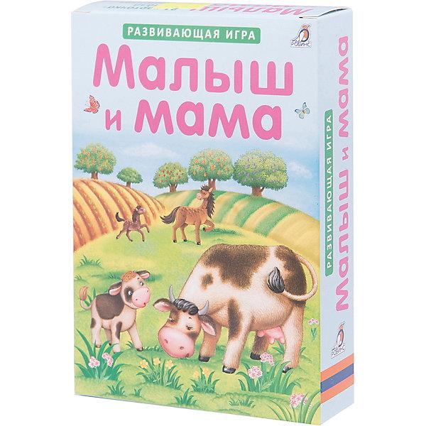 Карточки-пазлы Малыш и мамаОбучающие карточки<br>Пазлы Малыш и мама от Робинс - развивающий красочный игровой набор, который познакомит малыша с миром животных и будет способствовать развитию его ассоциативного мышления и способностей устанавливать логические связи, сравнивать и запоминать. На каждой карточке малыш найдет изображение домашнего или дикого животного и его детеныша, научится отличать их друг от друга. Игровые карточки также полезны для развития мелкой моторики, внимания и воображения.<br><br>Дополнительная информация:<br><br>- Материал: картон. <br>- Художники: Ю. Митченко.<br>- Иллюстрации: цветные.<br>- Объем: 21 карточка в картонной коробке.<br>- Размер упаковки: 15,4 x 11,2 см.<br>- Вес: 0,282 кг.<br><br>Набор пазлов Малыш и мама, Робинс можно купить в нашем интернет-магазине.<br>Ширина мм: 154; Глубина мм: 30; Высота мм: 112; Вес г: 282; Возраст от месяцев: 36; Возраст до месяцев: 60; Пол: Унисекс; Возраст: Детский; SKU: 3733259;